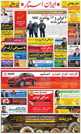 Best Iranian Canadian Magazine Newspaper issue 1225
