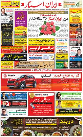 Best Iranian Canadian Magazine Newspaper - issue 1235