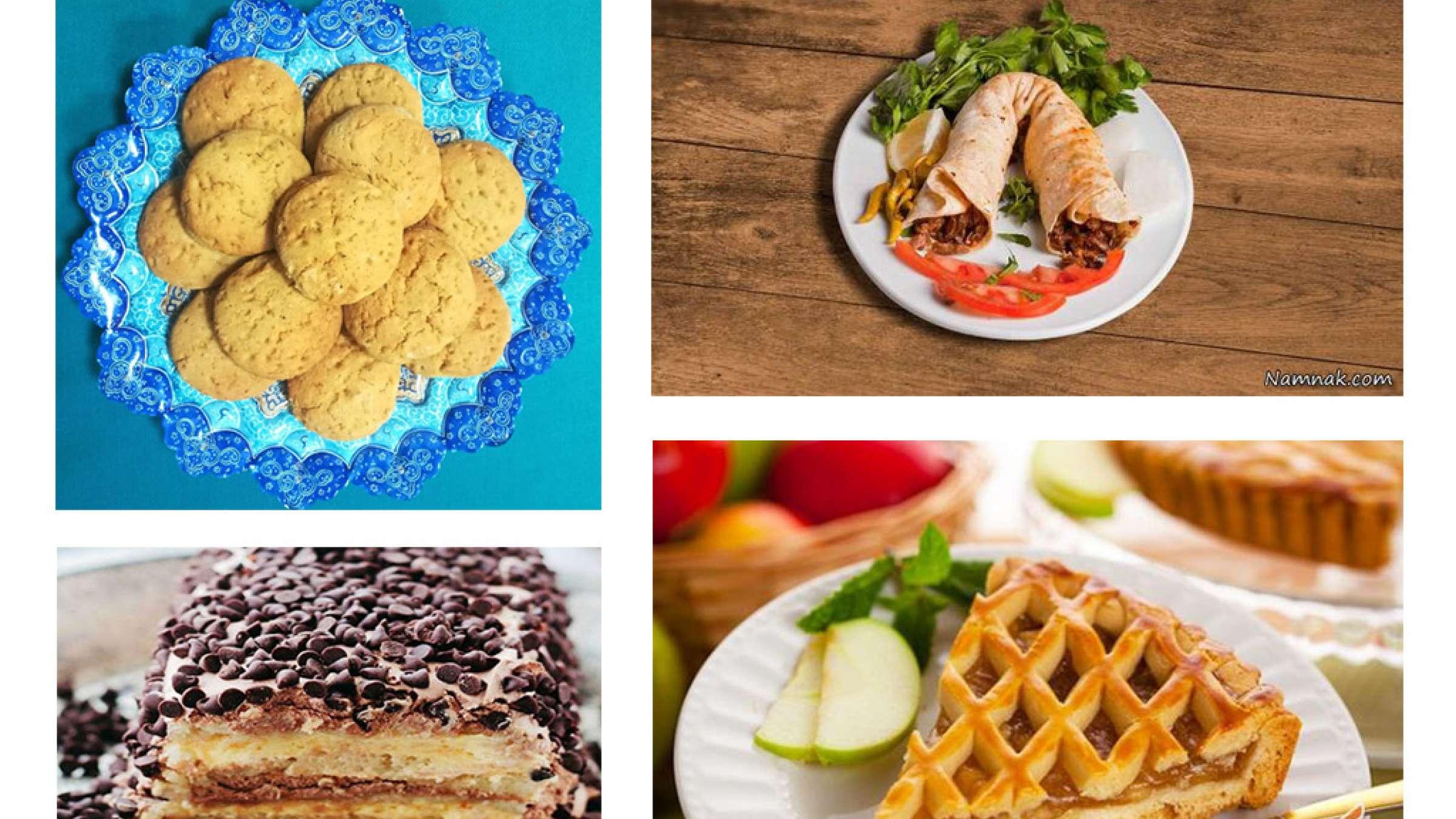 آشپزی-ترابی-تانتونی-مرغ-کلوچه-زنجبیلی-پیروک-مارمالادی-کیک-موز-و-شکلات