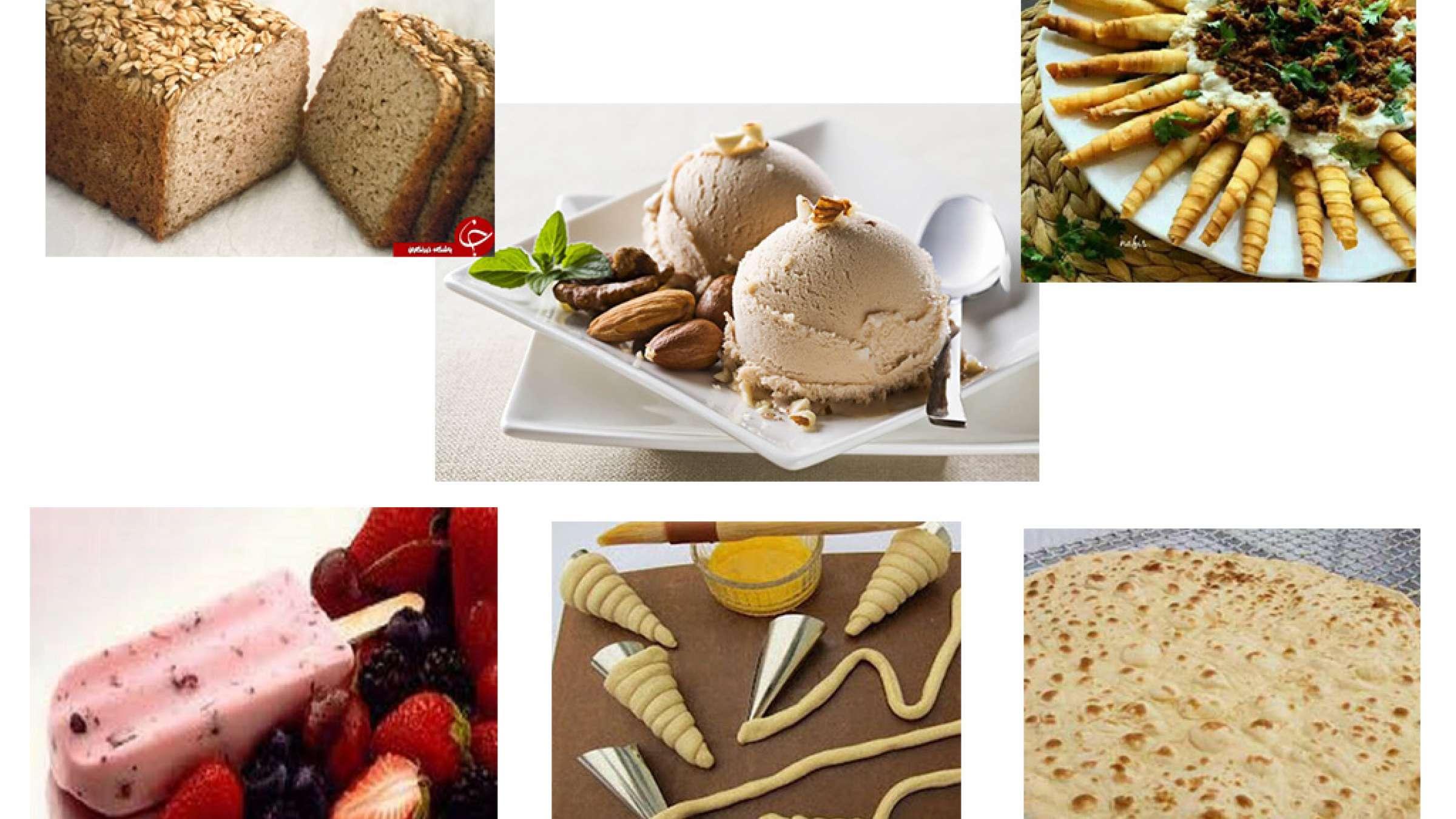 آشپزی-ترابی-نان-جو-بستنی-یخی-بستنی-نسکافهای-نان-تافتون-کباب-بادمجان