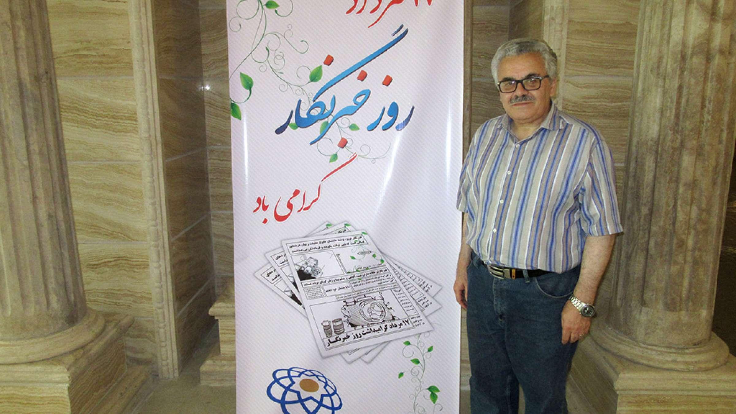 ادبیات-گلمحمدی-تهران-با-ظاهری-زیبا-درونی-ناهنجار-و-جلوههایی-امیدبخش-روز-خبرنگار