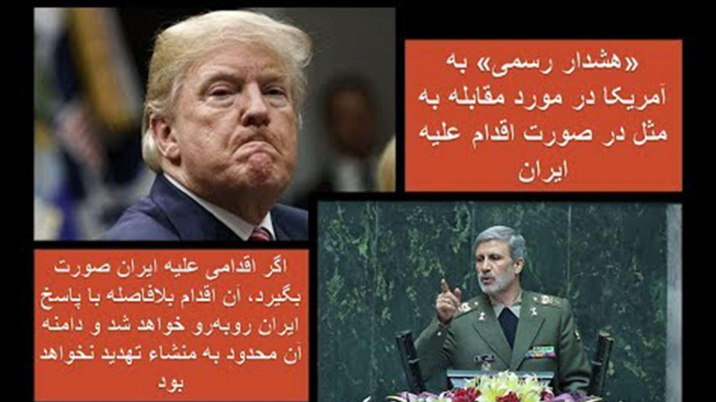 اقتصاد-تنباکویی-هشدار-رسمی-ایران-به-آمریکا-در-صورت-حمله