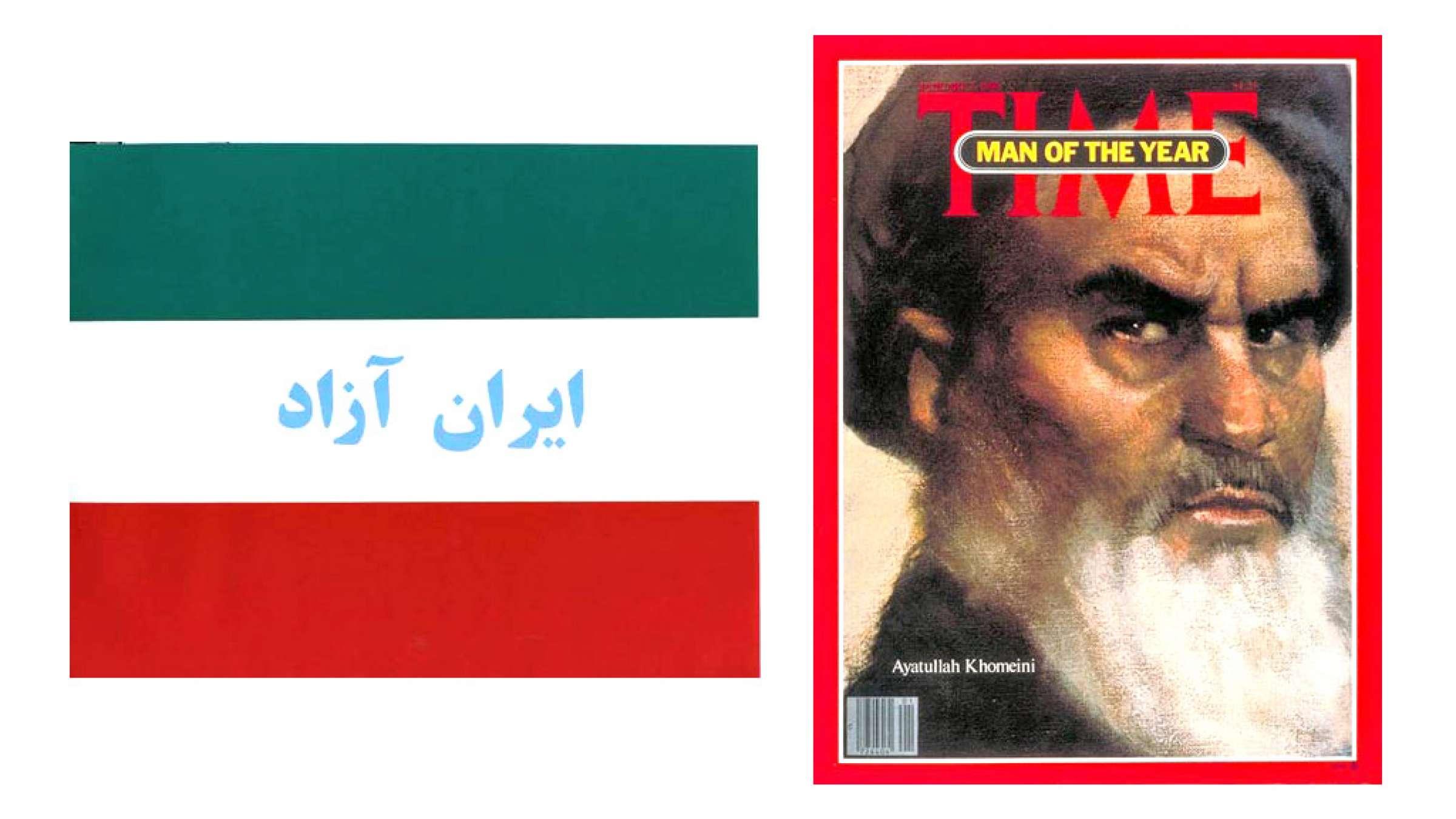عمومی-ضیائیان-دروغِ-بزرگ-اساس-جمهوری-اسلامی