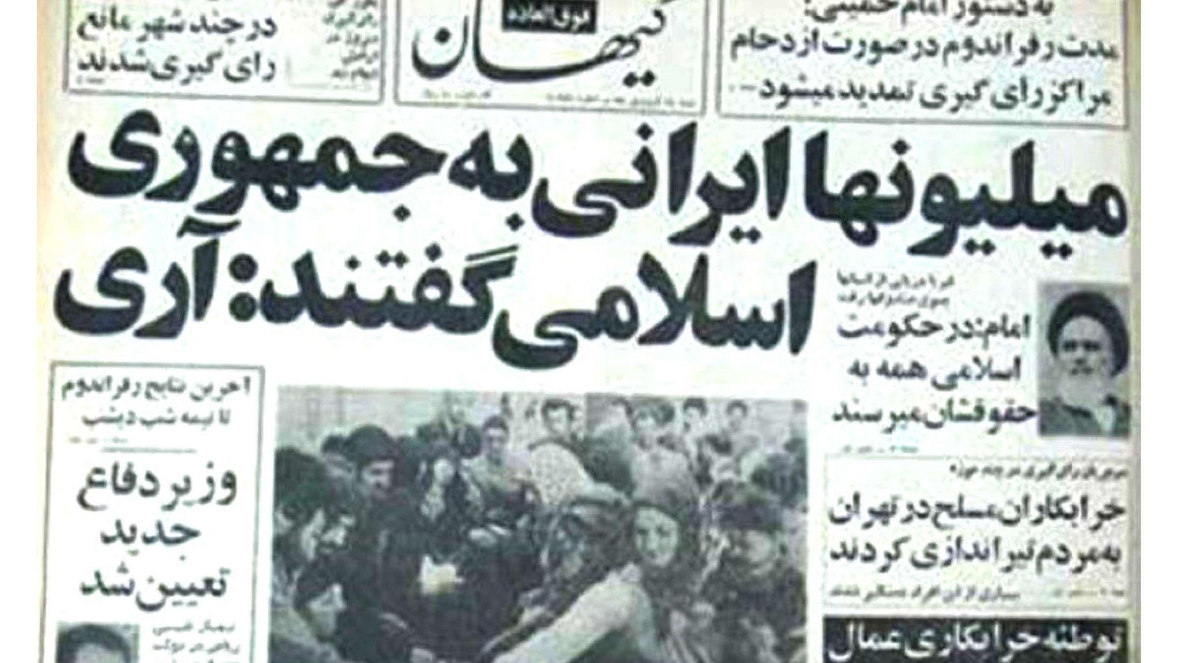 عمومی-ضیائیان-کیهان-آری-به-جمهوری-اسلامی