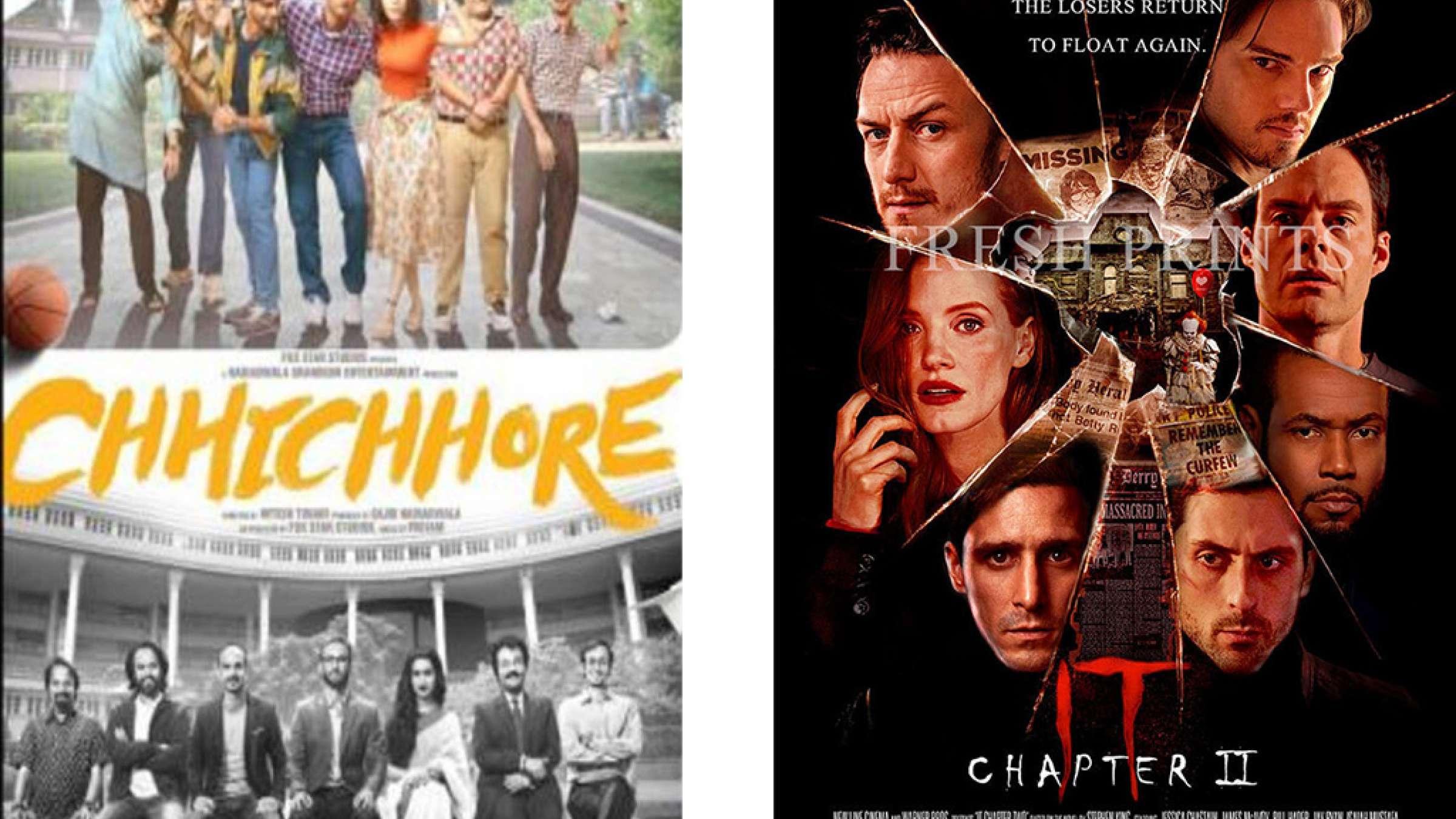 فیلم-ناظمزاده-فیلمهای-ماه-سپتامبر-امسال