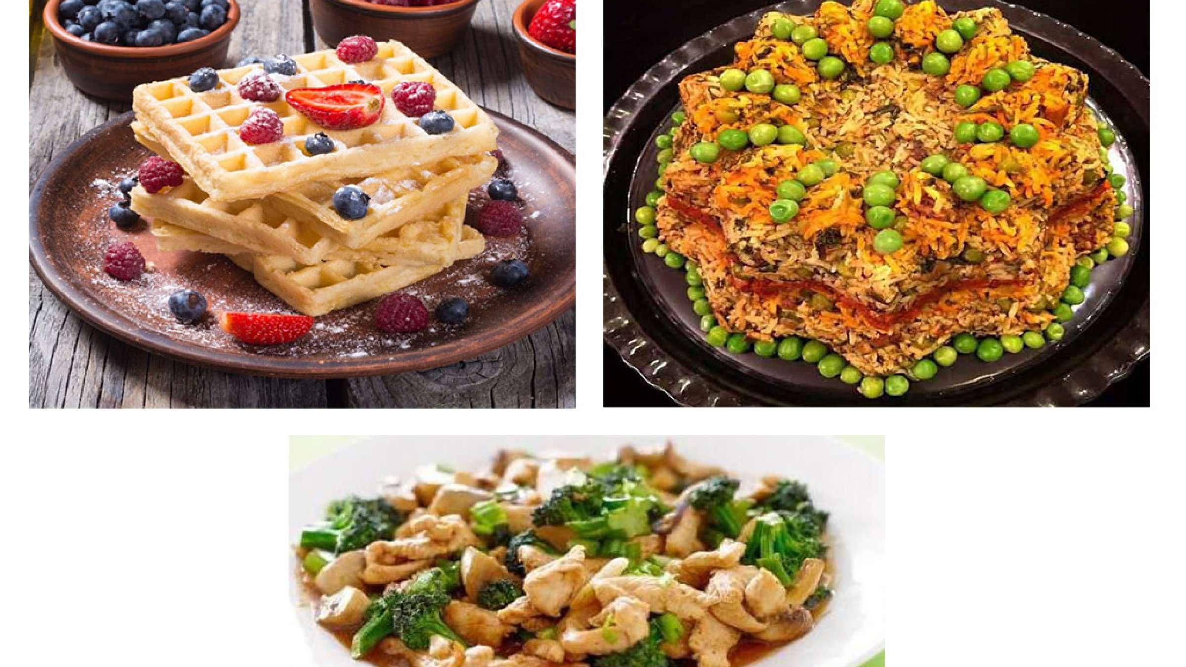 فینگرفود-سبزی-وافل-ترابی-آشپزی