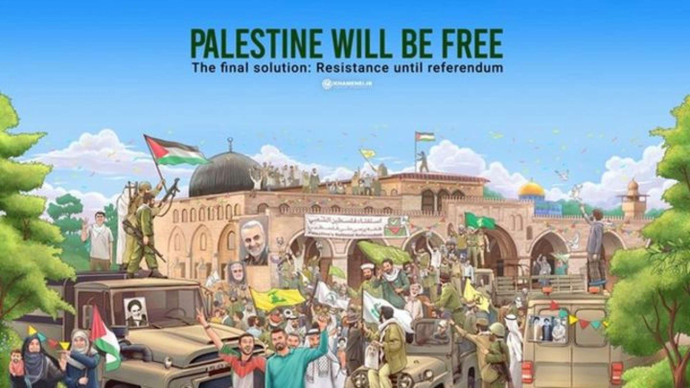 دومین-اصلاحیه-جمهوری-اسلامی-درباره-اسرائیل-در-کمتر-از-یک-هفته-آیا-تمرکز-عالی-ترین-سطح-مدیریتی-جمهوری-اسلامی-همچنان-برقرار-است-