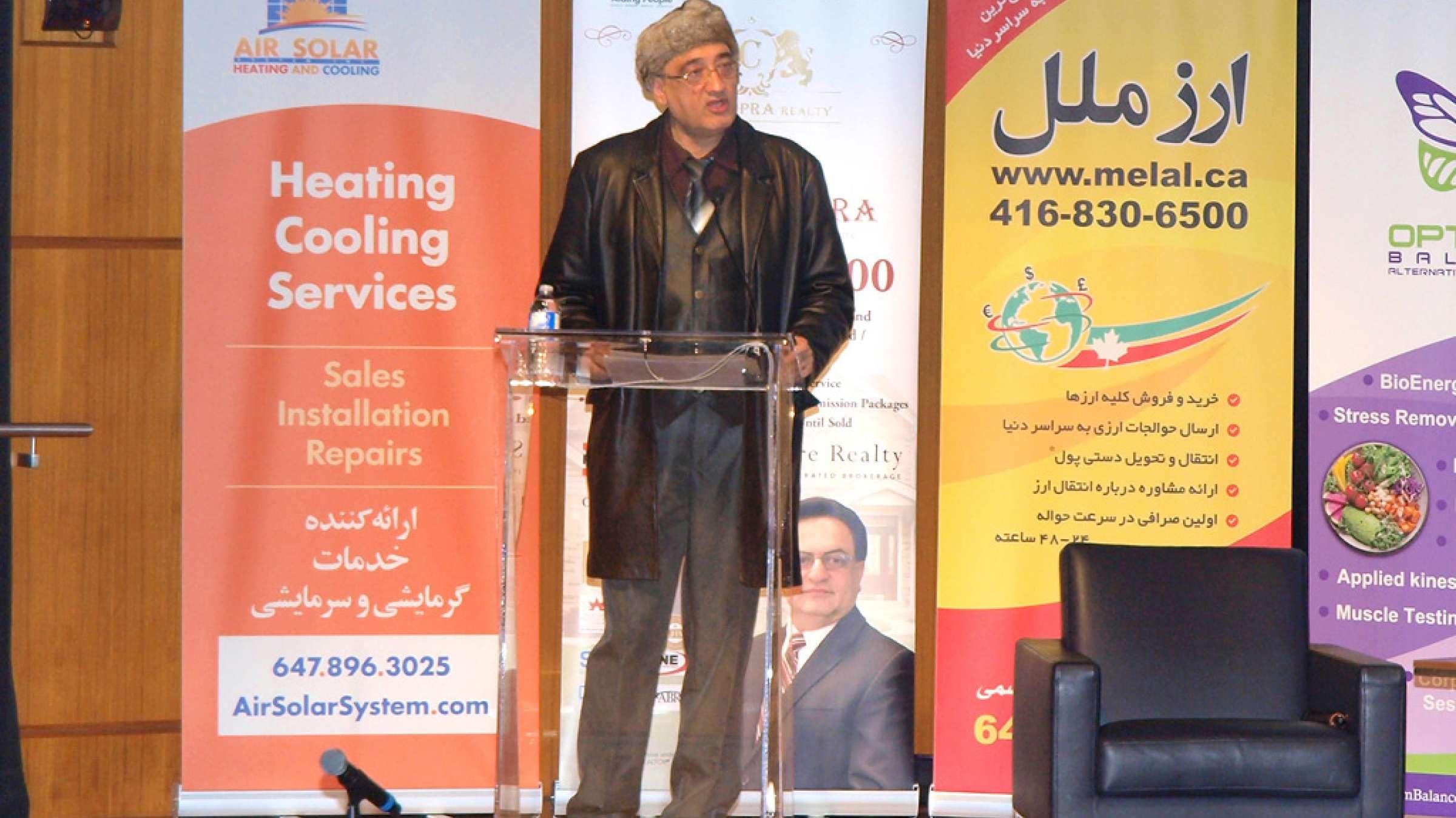 گزارش-روز-برگزاری-بزرگترین-سمینار-سرطان-ایرانیان-در-کانادا-احمدرضا-باکی