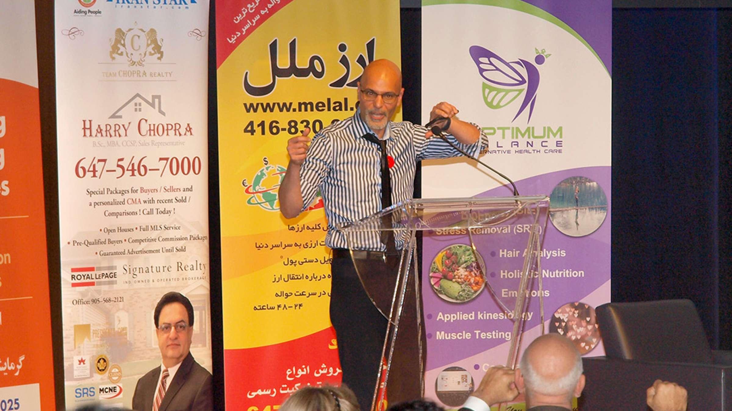 گزارش-روز-برگزاری-بزرگترین-سمینار-سرطان-ایرانیان-در-کانادا-دکتر-بهرام-جم