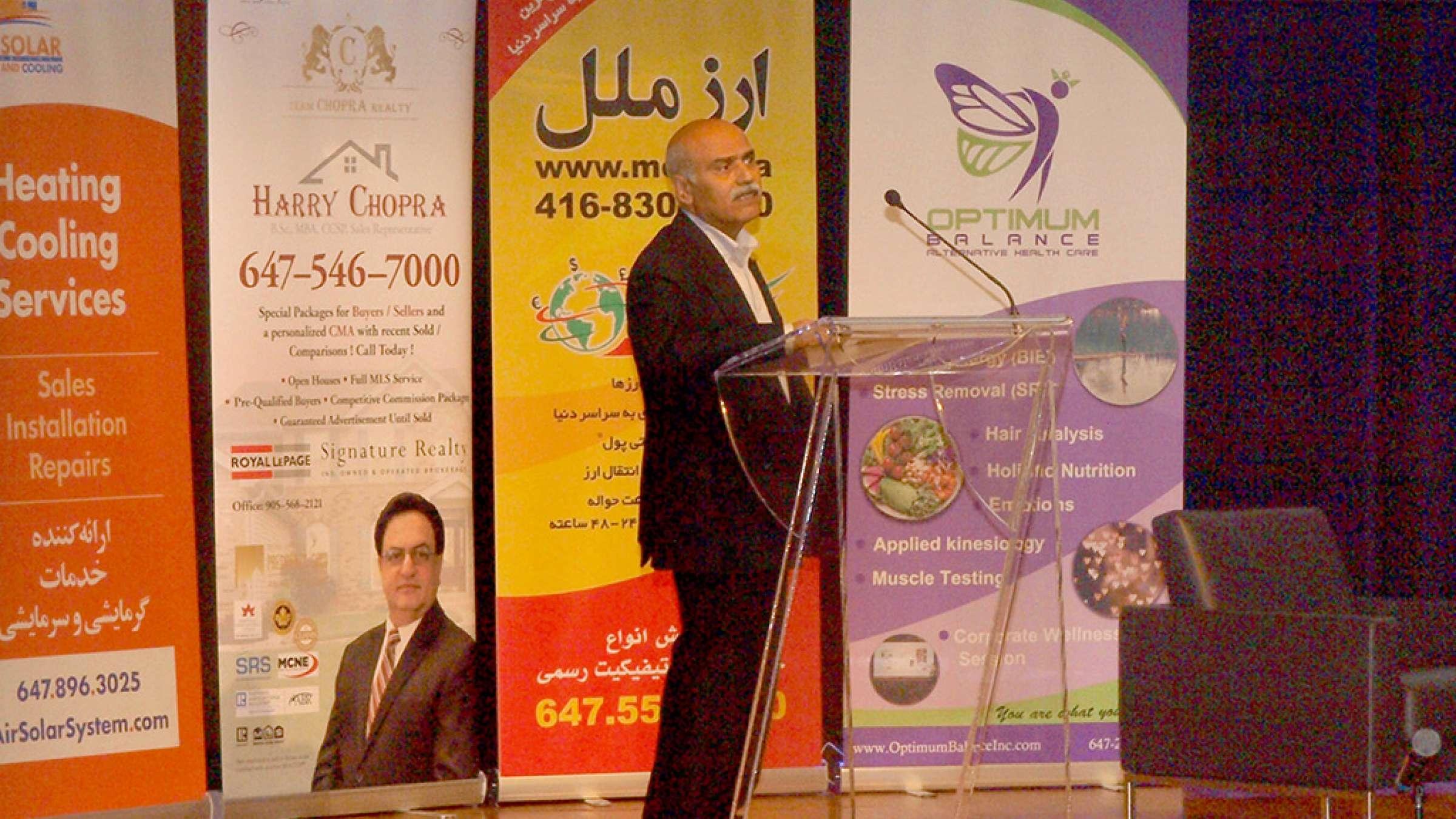 گزارش-روز-برگزاری-بزرگترین-سمینار-سرطان-ایرانیان-در-کانادا-دکتر-محمدرضا-کاظمی