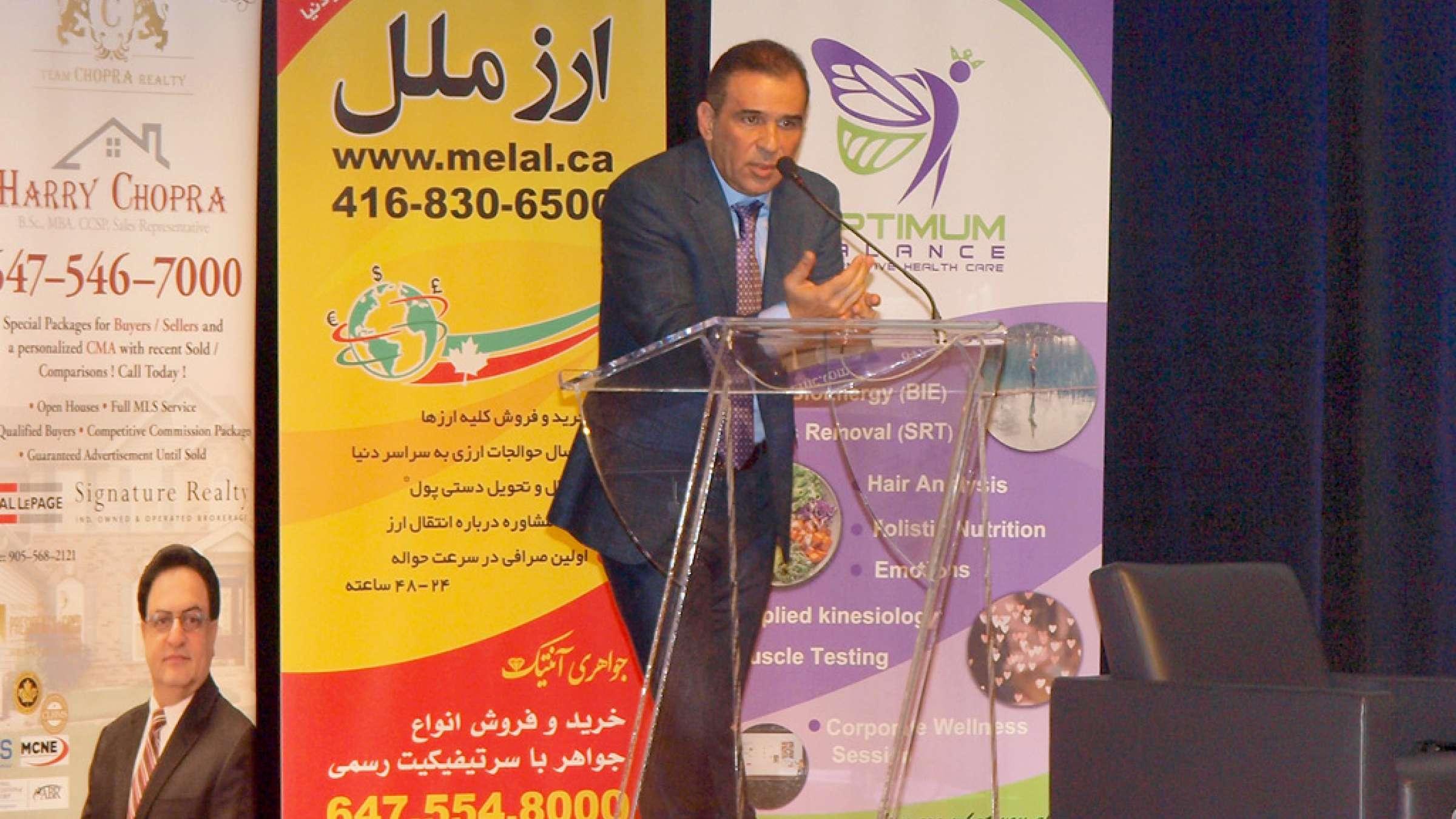 گزارش-روز-برگزاری-بزرگترین-سمینار-سرطان-ایرانیان-در-کانادا-دکتر-نادر-جوادی