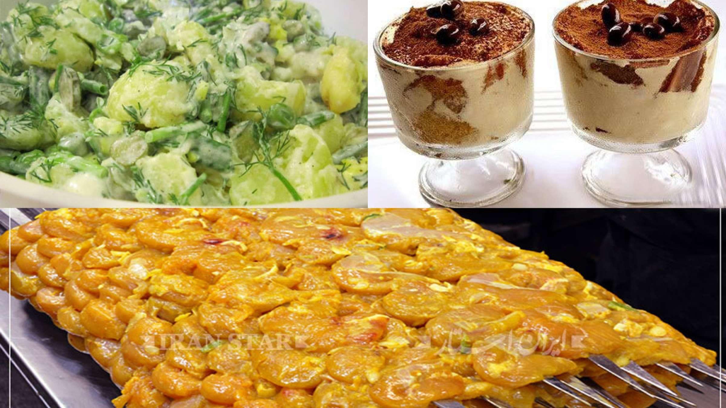 Ashpazi-kebob-momos-salad-sehvid