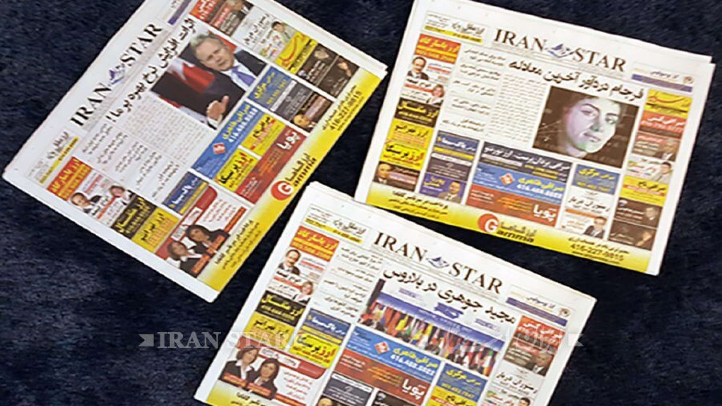 Iran Star best Iranian Persian media Marketing Newspaper online