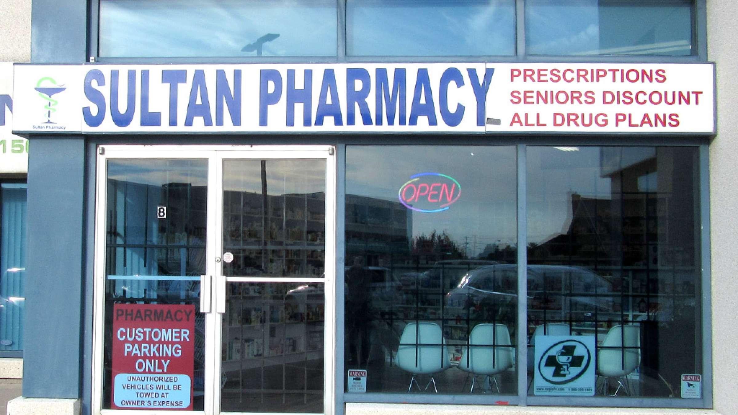 ba-shoma-sultan-drug-store-1