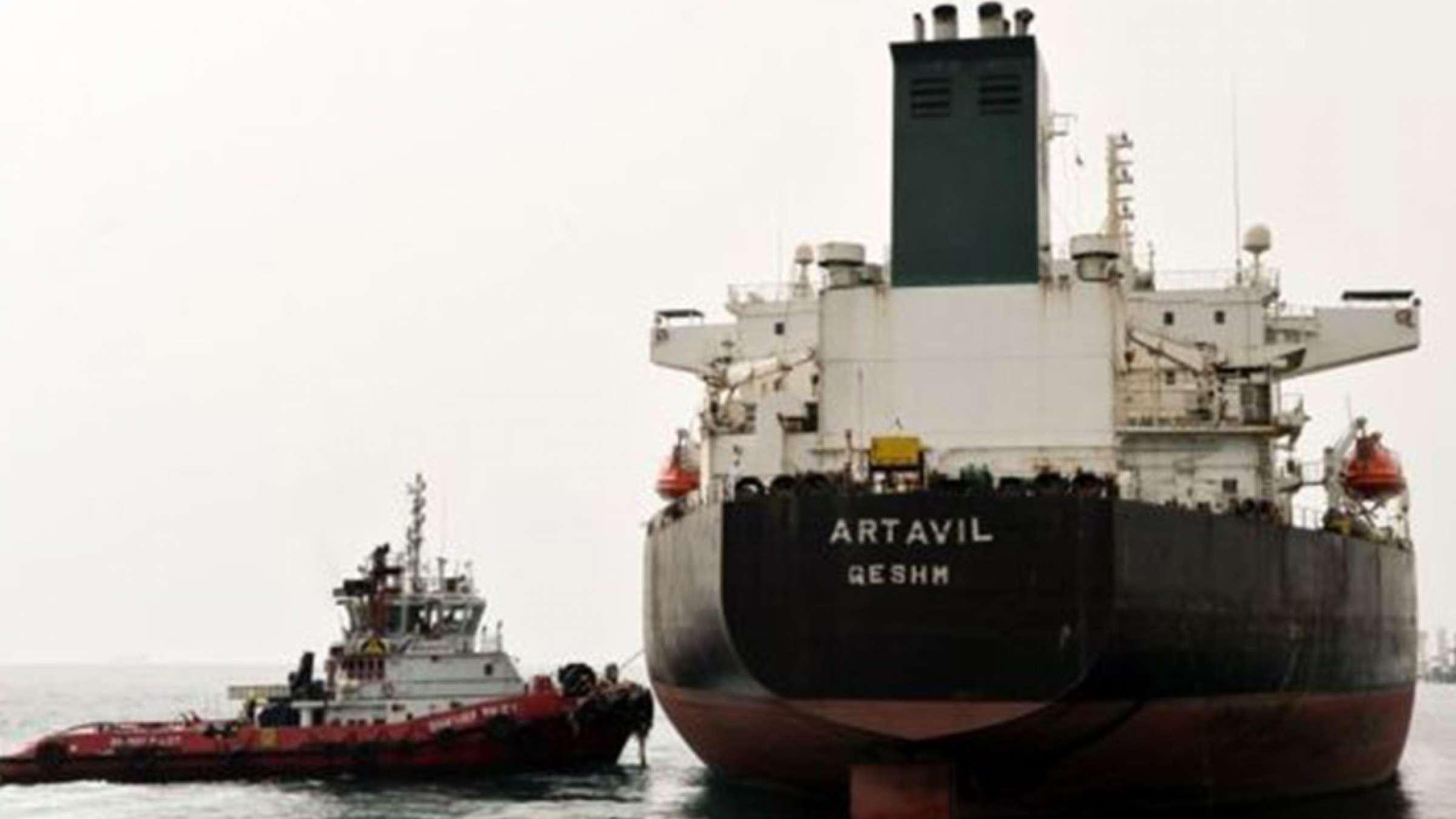 economy-arz-melal-afzayesh-naft-iran