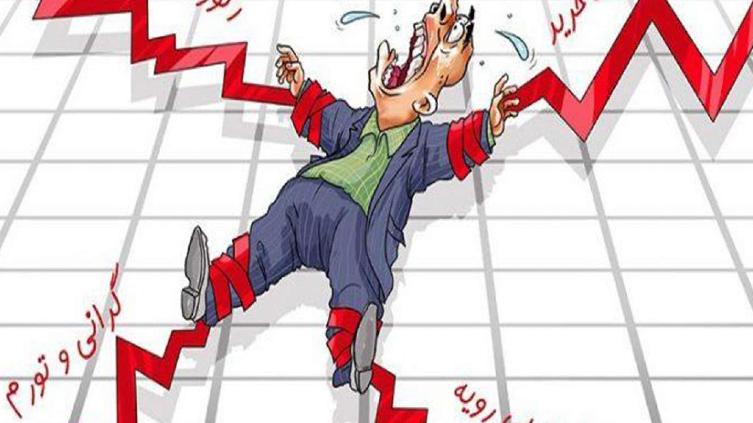 economy-arz-melal-kahesh-tavarom