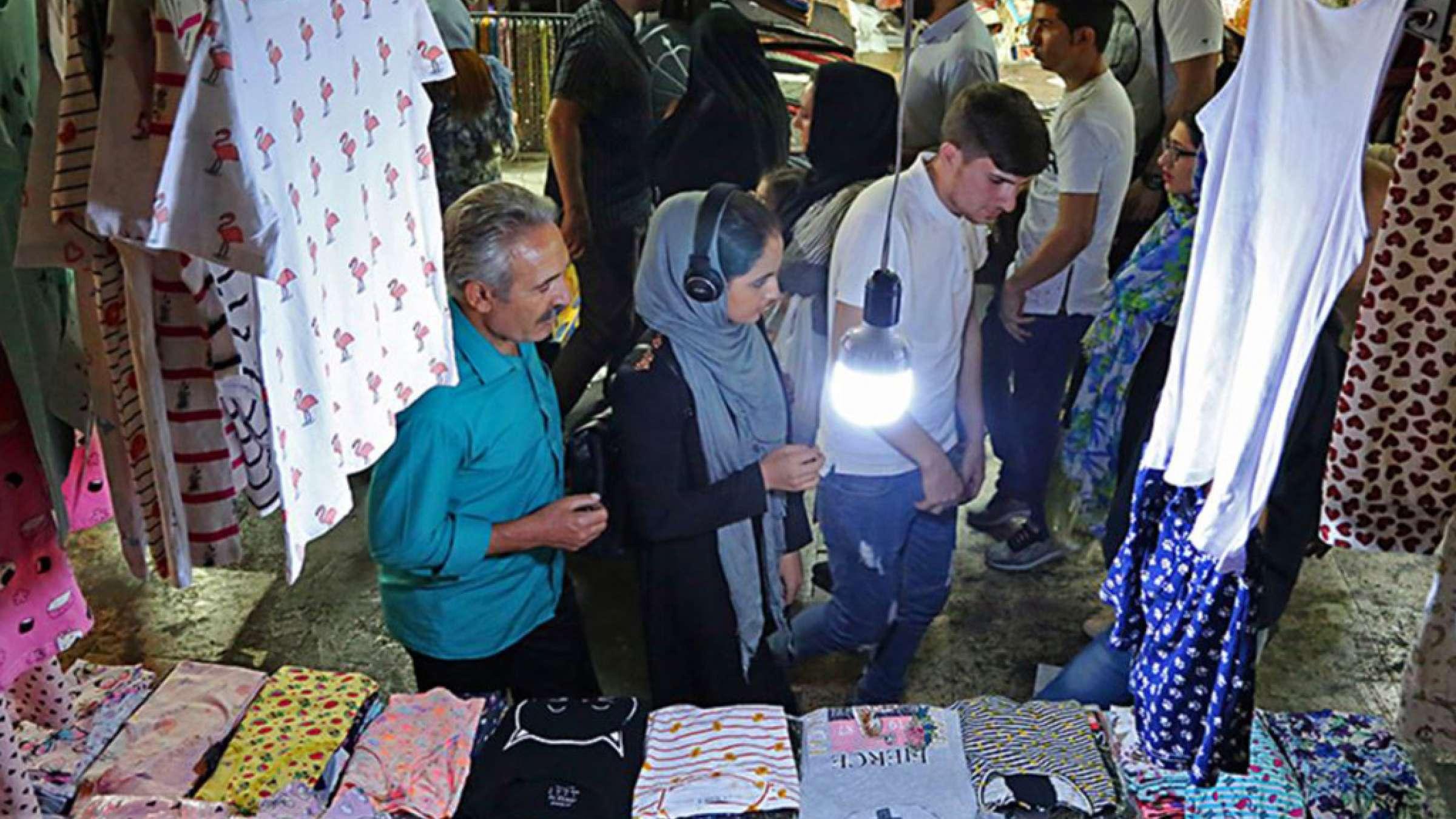 economy-arz-melal-oft-iran