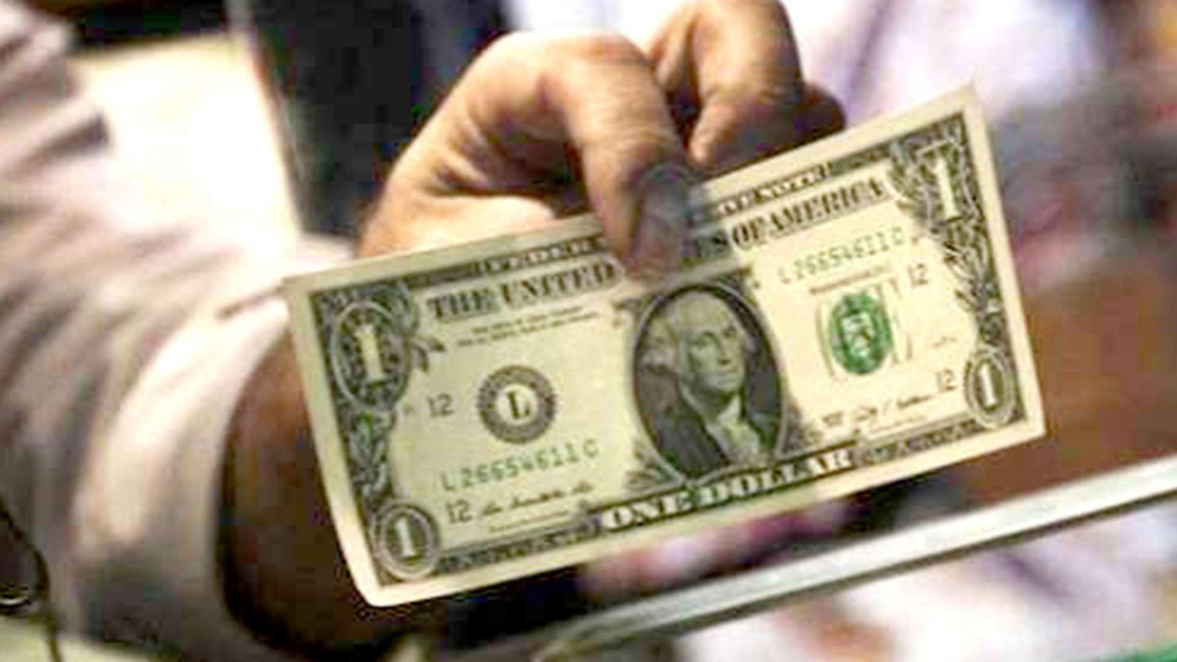 economy-melal-dolar-12000