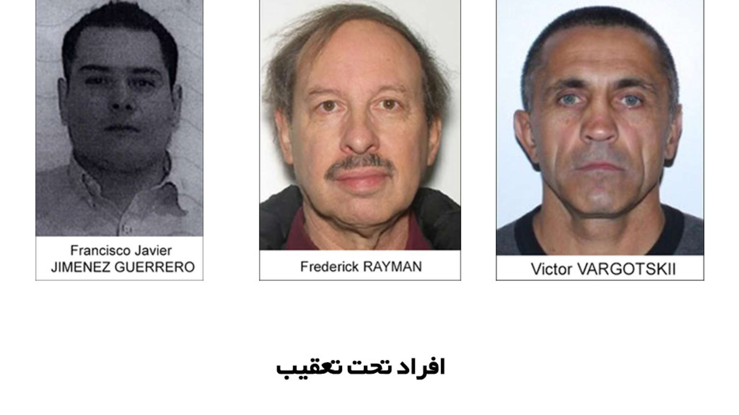 news-Iranian-Canada-gramian-9