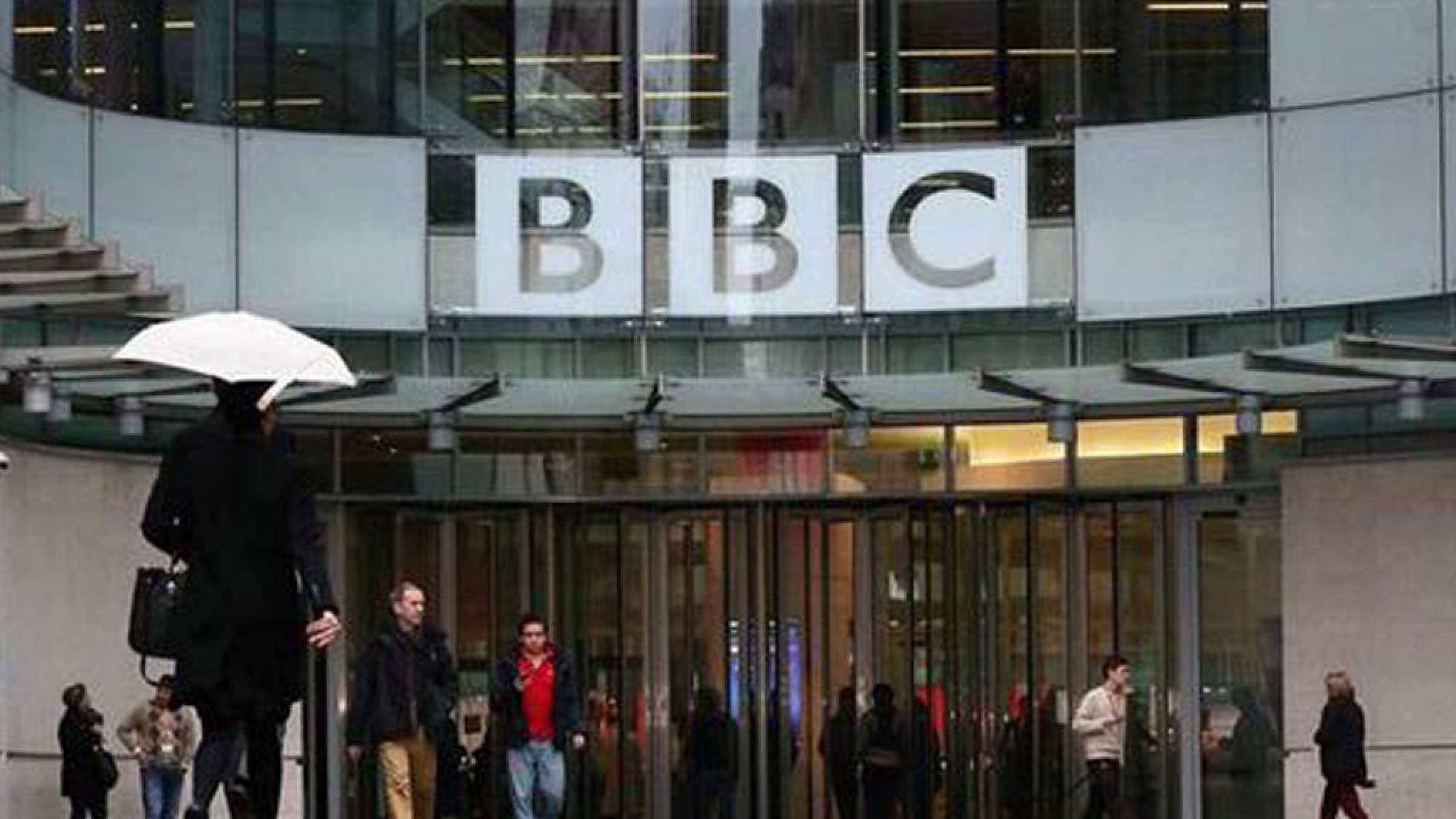news-bbc-mi6