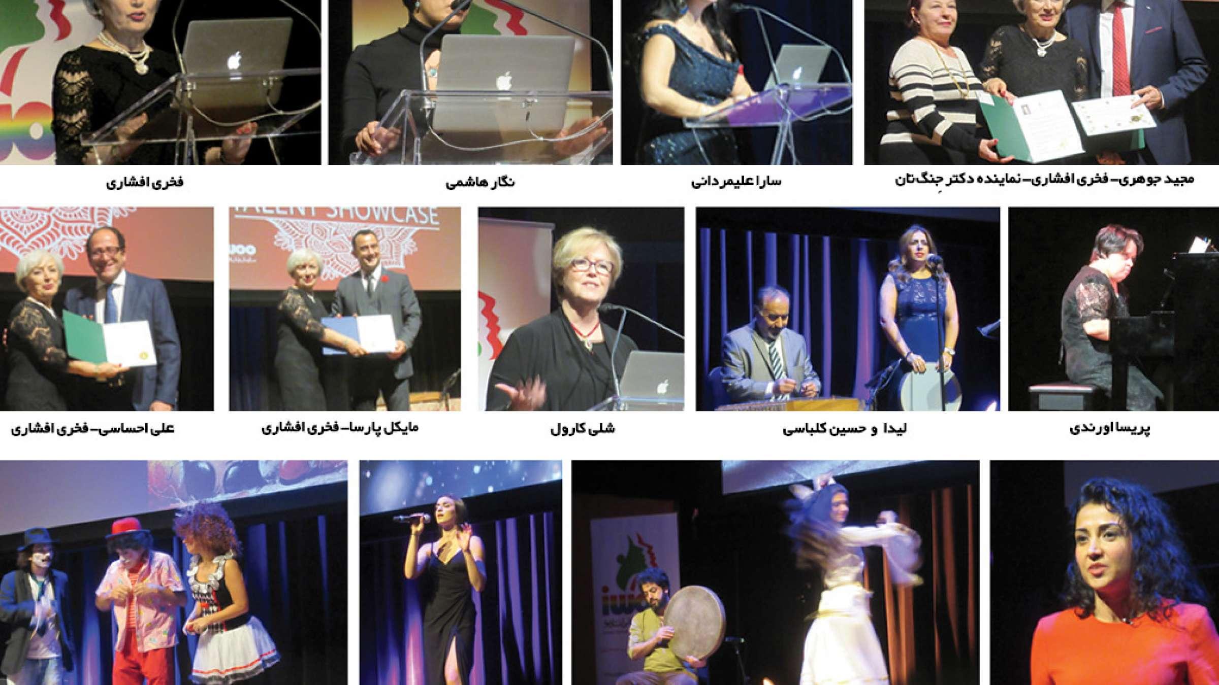 report-IWOO-Iranian-Women-Organization-Ontario