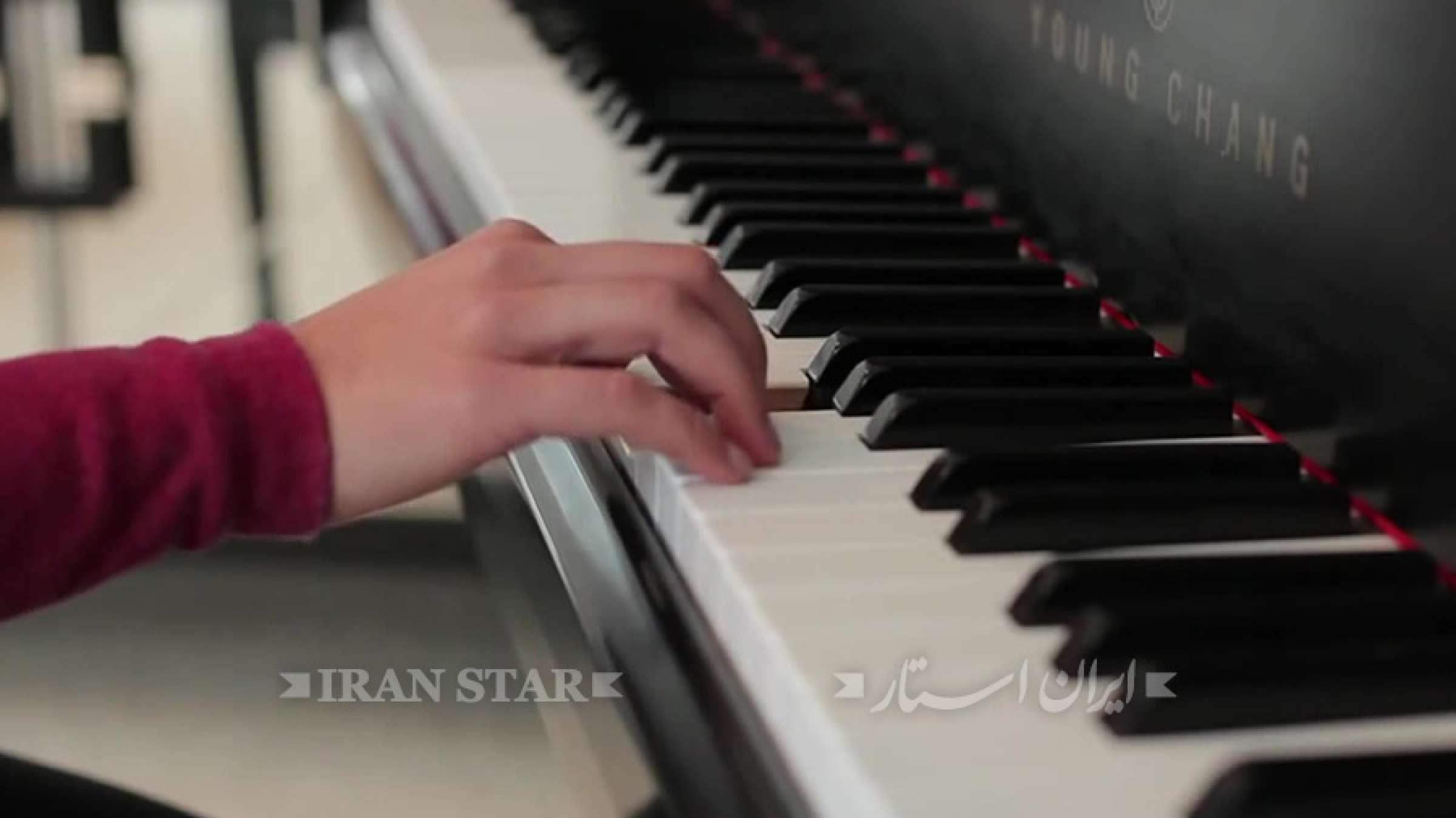 yad-gereftane-piano