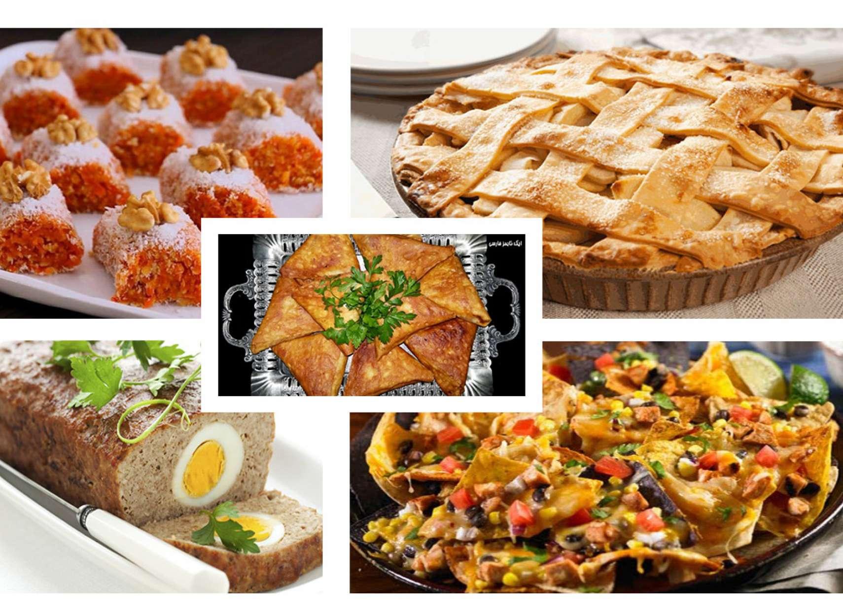 آشپزی-ترابی-دسر-هویج-رولی-سمبوسه-پنير-ناچوز-پای-سیب-رولت-گوشت-مجلسی