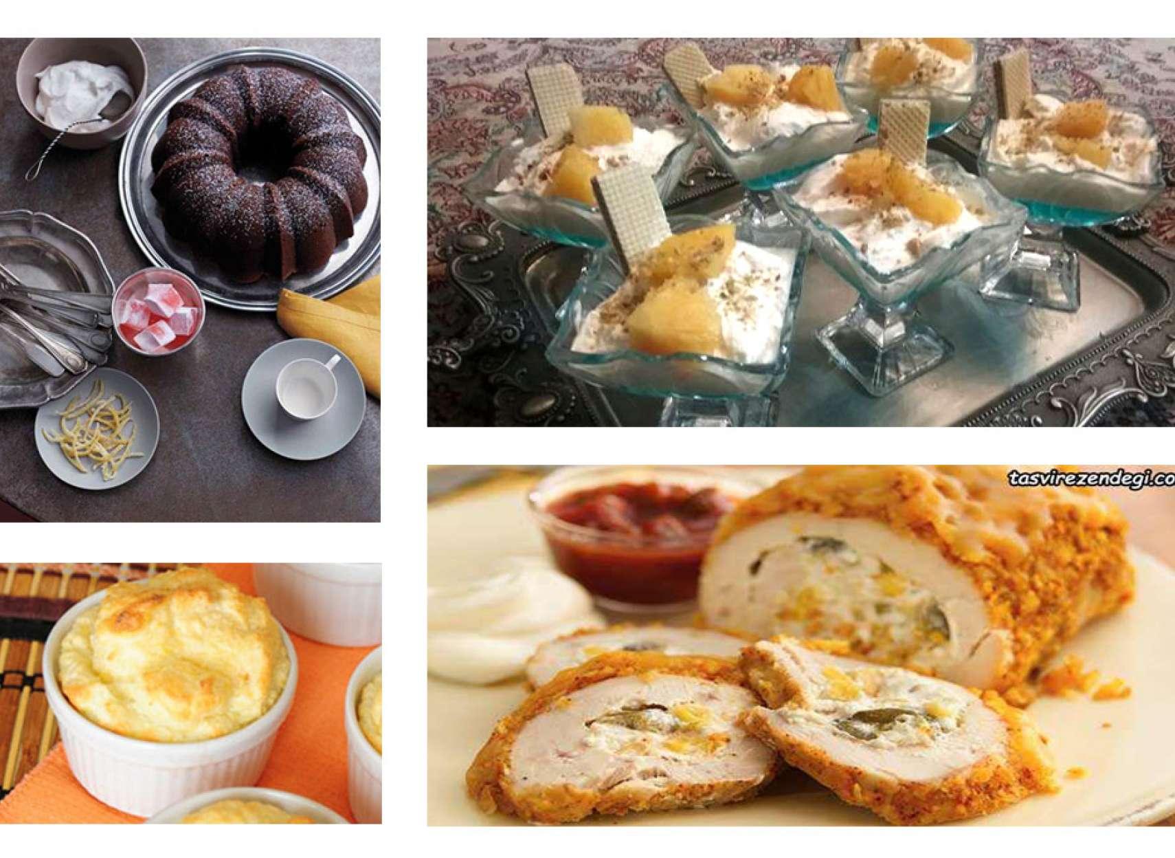 آشپزی-ترابی-رولت-مرغ-کیک-موکا-مغزدار-پارافیت-آناناس-سوفله-سیبزمینی