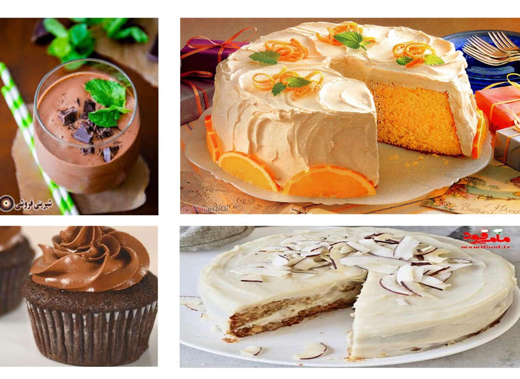 آشپزی-ترابی-کیک-نارگیلی-کاپ-کیک-شکلاتی-کیک-پرتغالی-چیز-کیک-شکلاتی-نعنایی-لیوانی