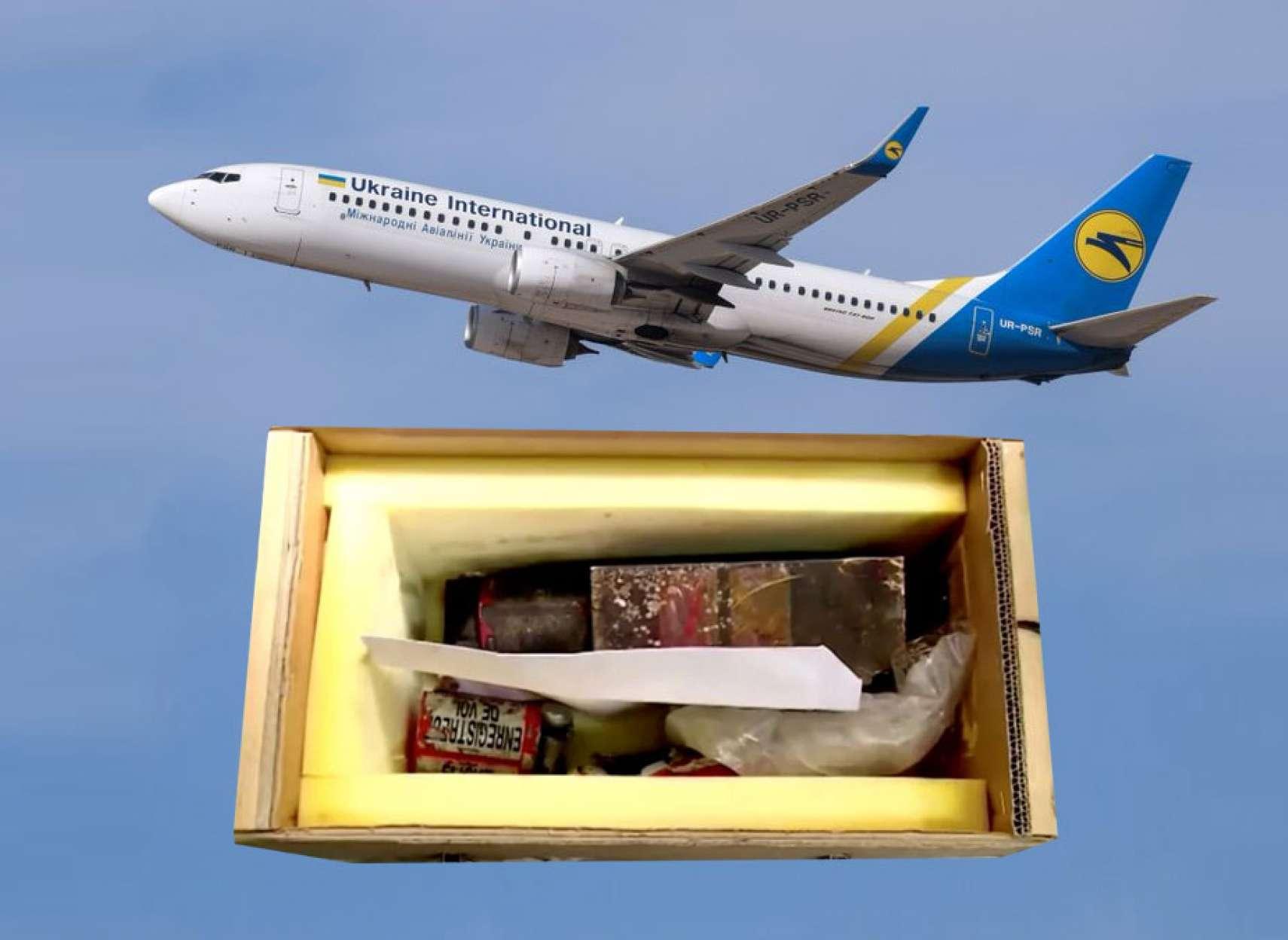 اخبار-کانادا-اعلان-رسمی-سازمان-ملل-جعبه-سیاه-هواپیمای-ساقط-شده-اوکراینی-ماه-بعد-به-فرانسه-می-رود