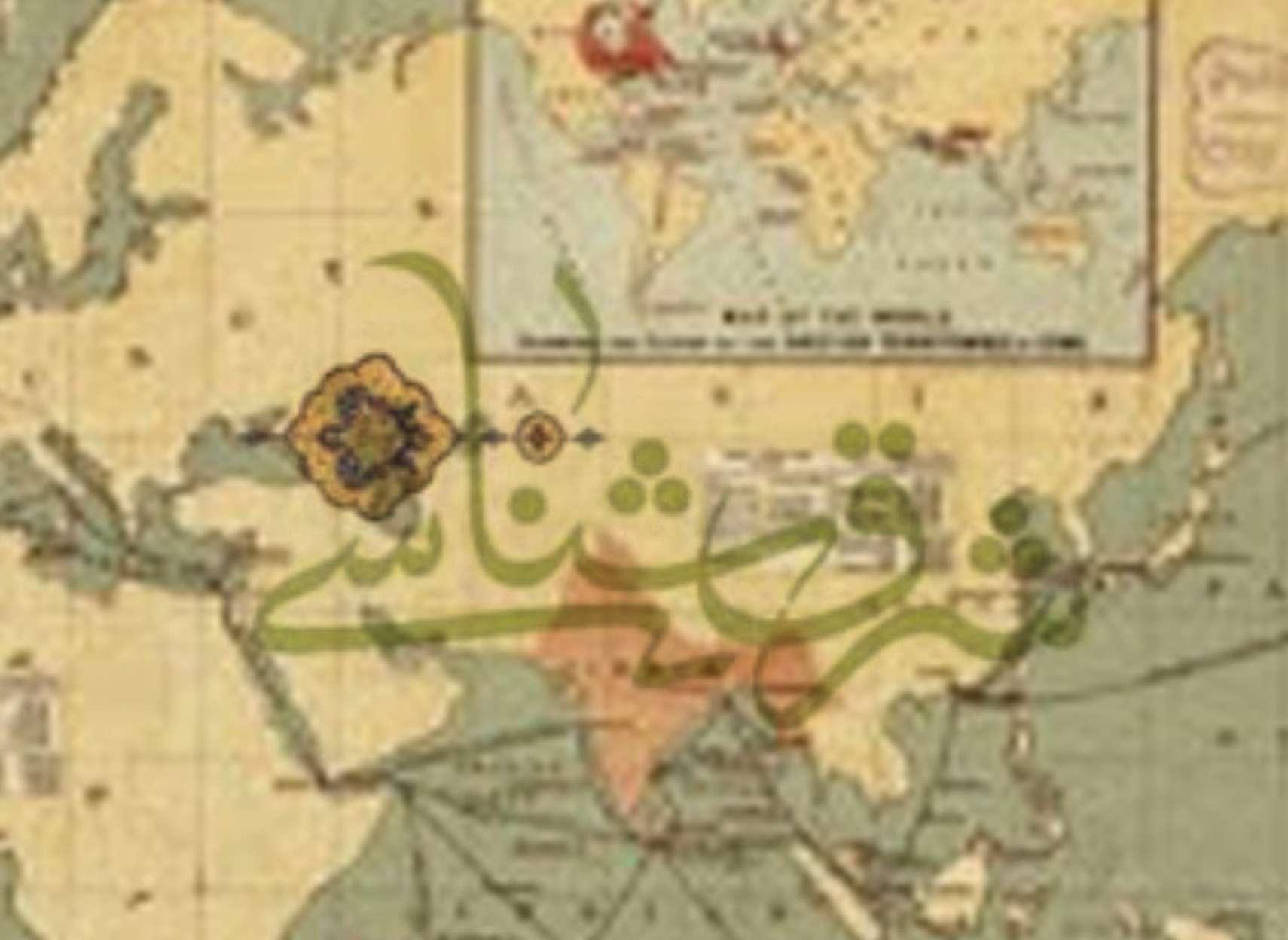 اختری-تاریخ-اوبن-ژان-شرق-شناس-فرانسوی