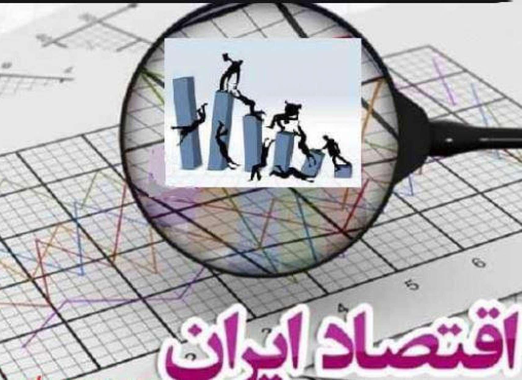 چرا-ایران-استار-مدعی-به-صدا-در-آمدن-آژیر-فروپاشی-برای-اقتصاد-ایران-است؟