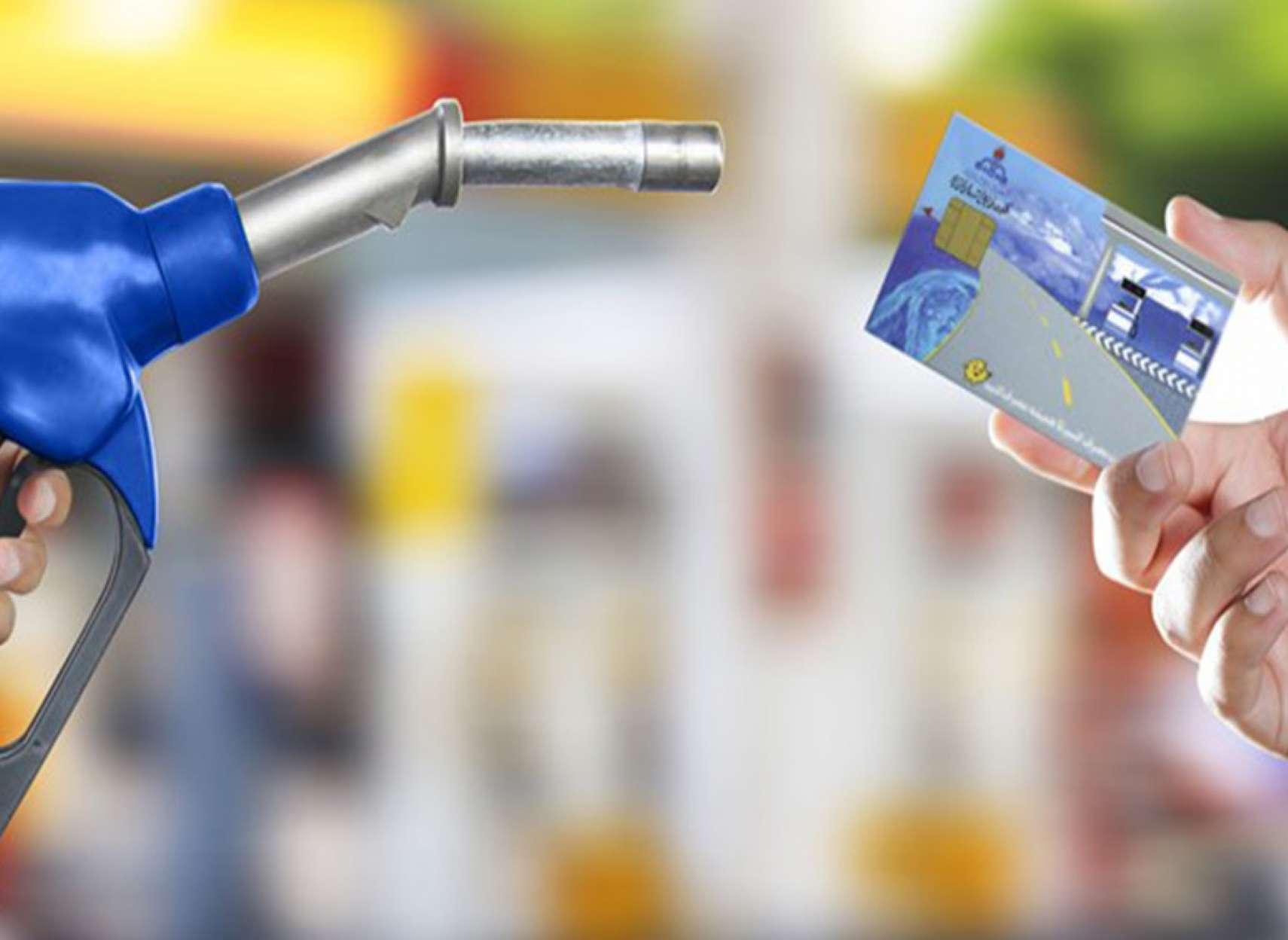 اقتصاد-تنباکویی-بنزین-در-سال-آینده-سهمیهبندی-میشود