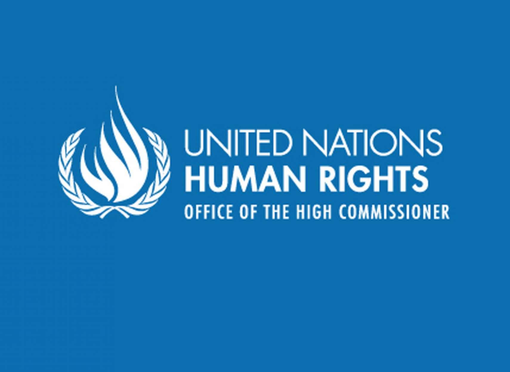 تحریمهای-آمریکا-نقض-حقوق-بشر-و-عرف-بینالمللی-است-جهان-اخبار