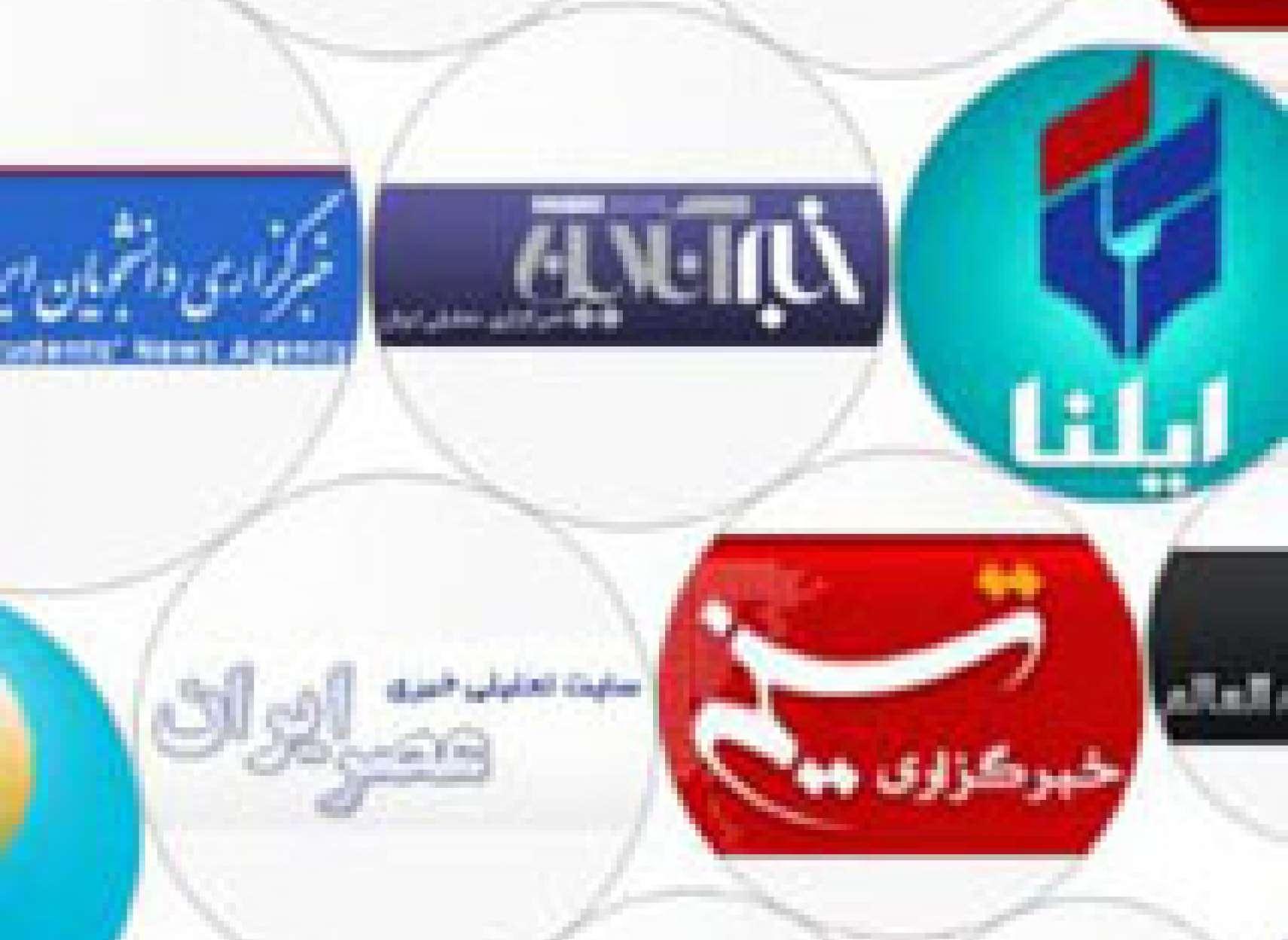 نشان-افتخار-هات-داکس-به-یک-مستند-ایرانی-تداوم-انتشار-رپورتاژ-آگهی-شرکت-های-مهاجرت-به-کانادا-در-رسانه-های-ایران