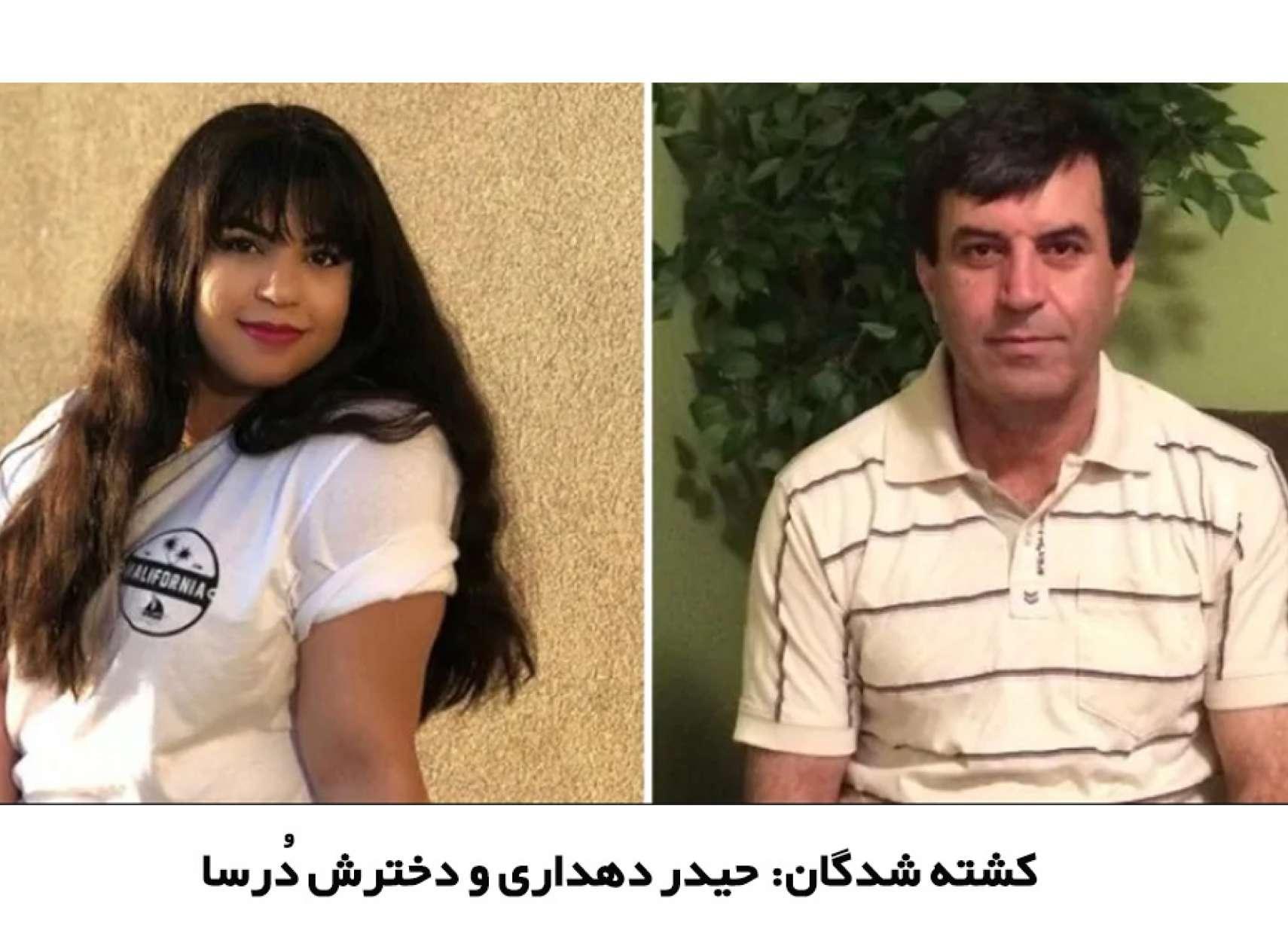 مرگ-پدر-ایرانی-حیدر-دهداری-که-دخترانش-درنا-درسا-را-در-آتش-سوزاند-کانادا-اخبار