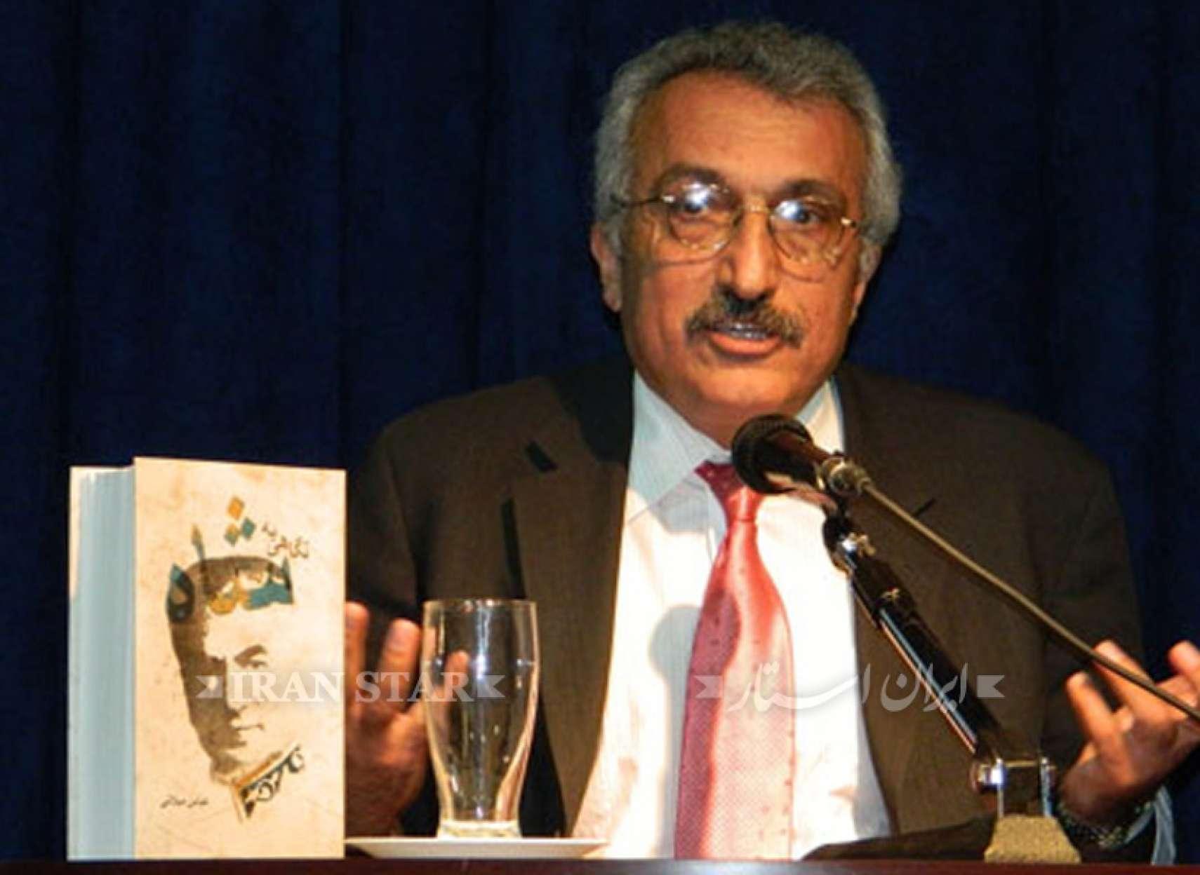 Abbas-Milani-Shah عباس میلانی - شاه
