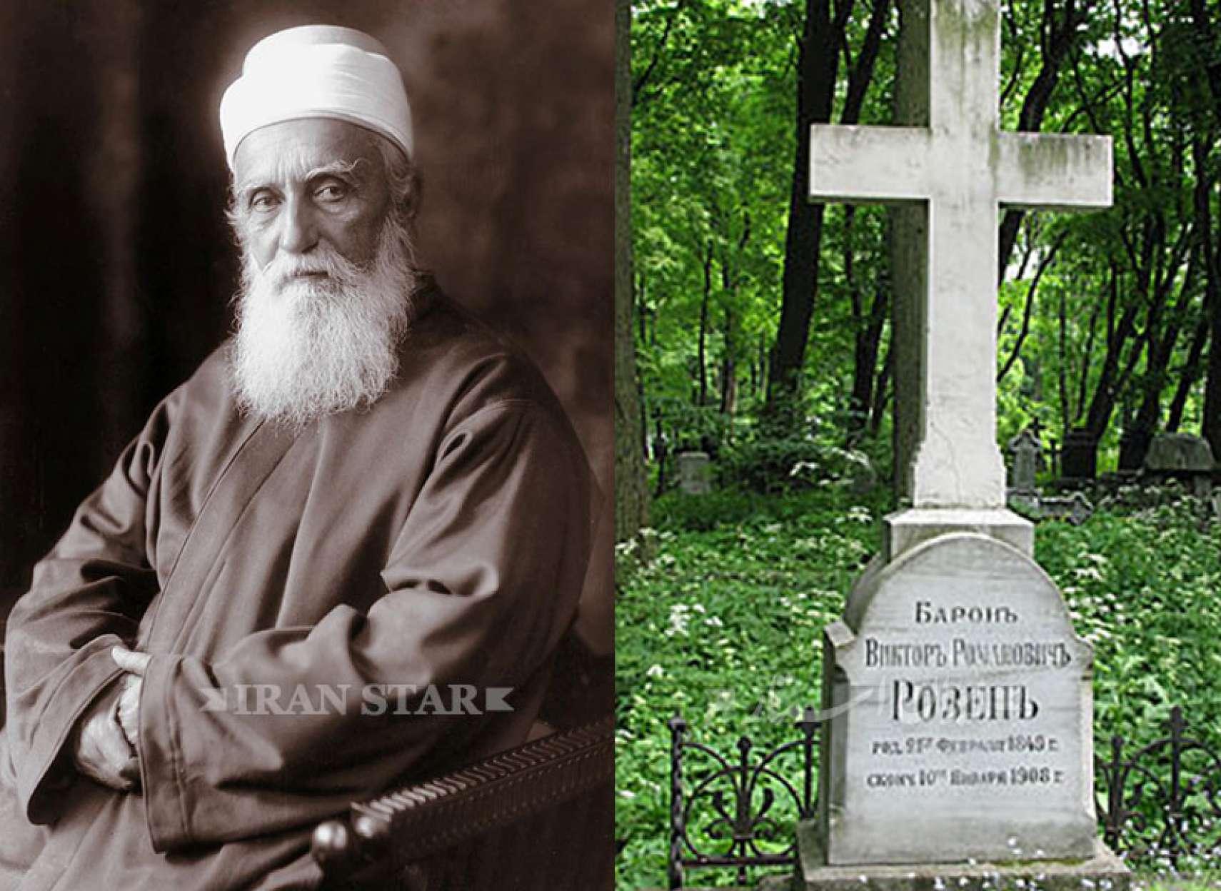 Akhtari-Abdul-baha