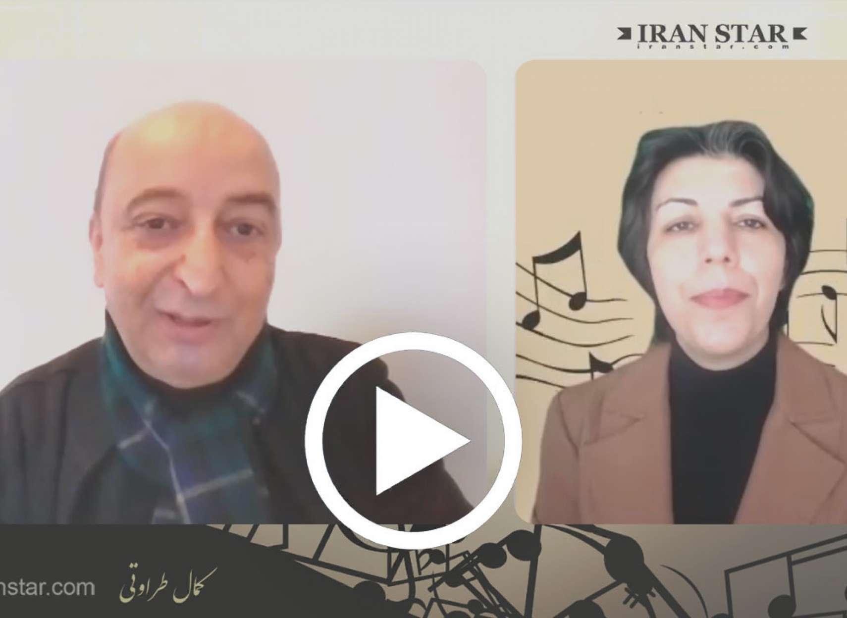 مصاحبه اختصاصی ایران استار با شما : کمال طراوتی - موسیقی، کرونا