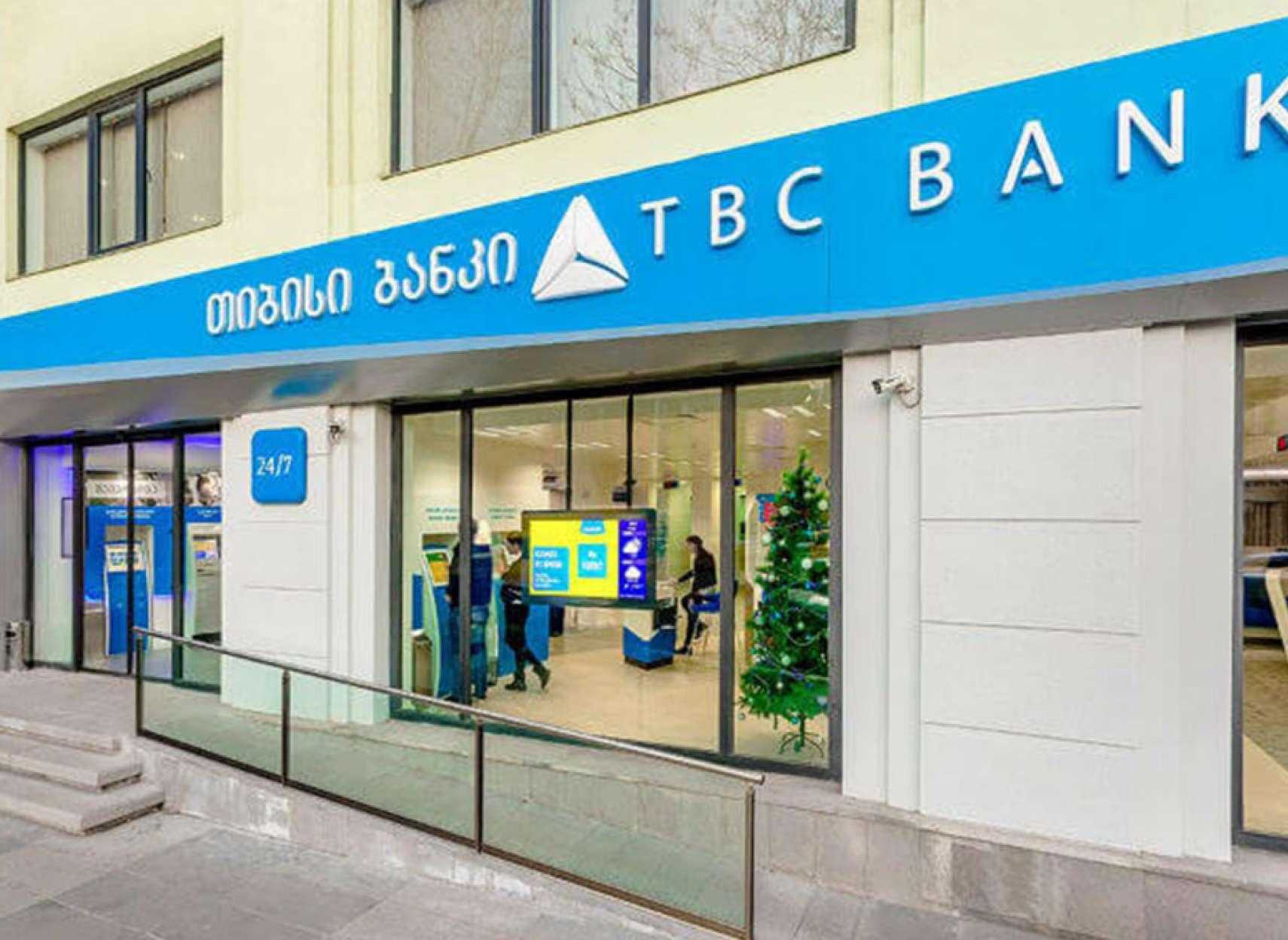 arz-melal-bank-gojestan