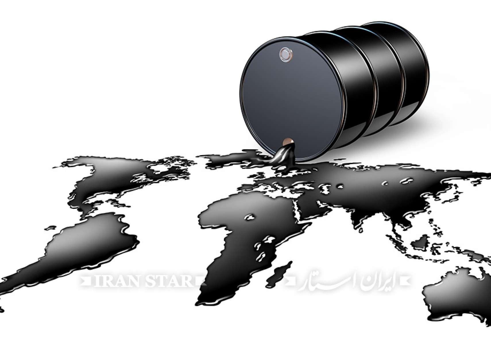 bazare-naft