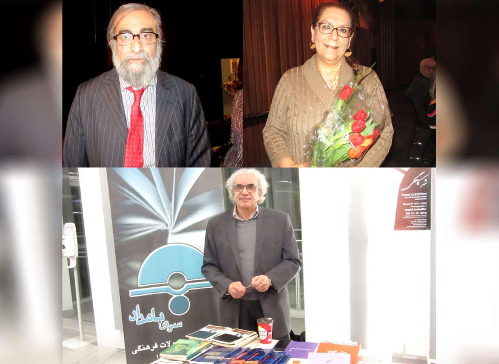 culture-litrature-golmohammadi-valentin-irani