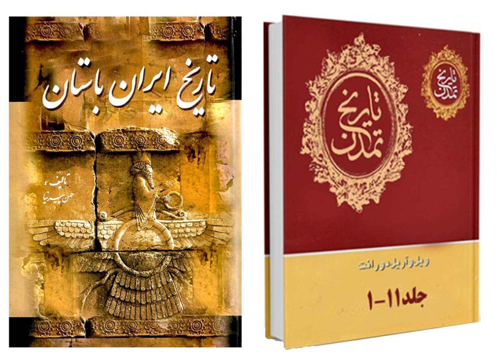 golmohammadi-culture-tarikh-biamozim