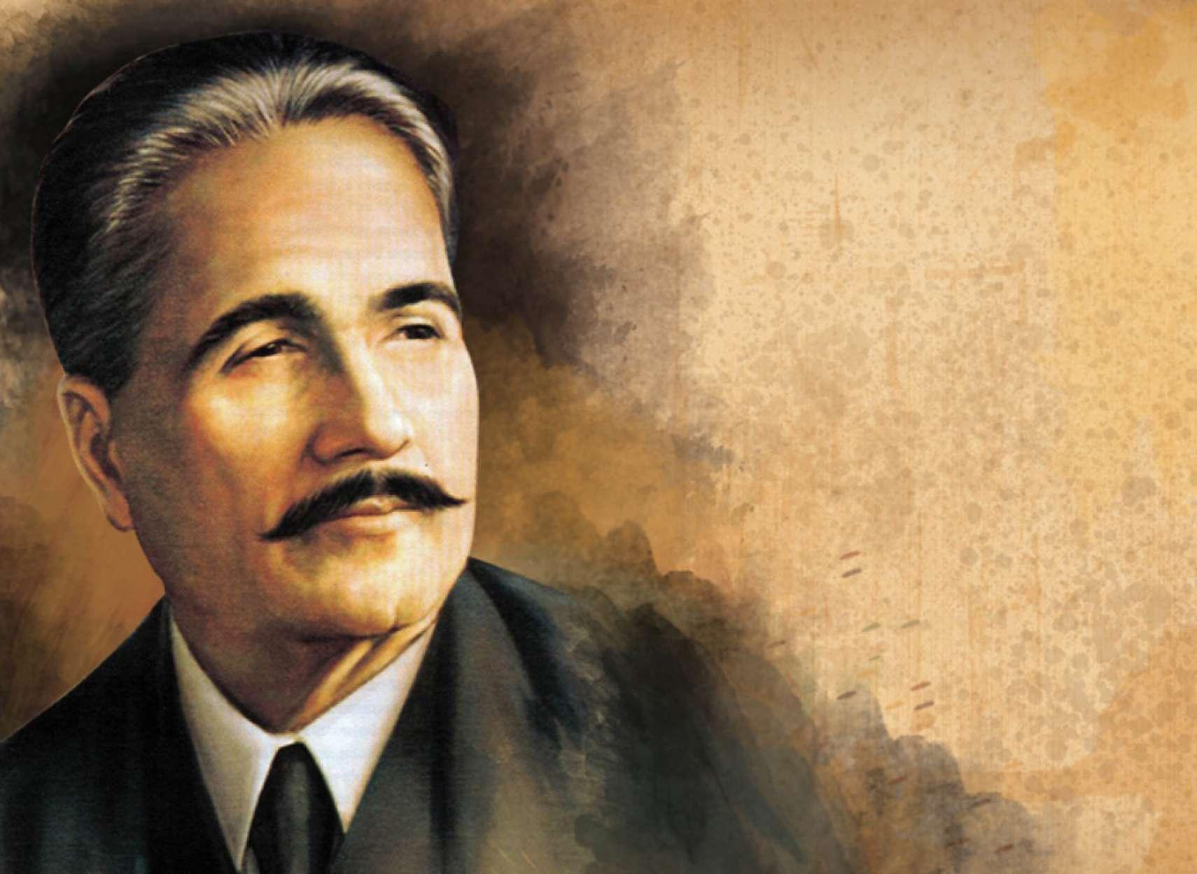 history-akhtari-Dr-Mohammad-Eghbal-Lahori