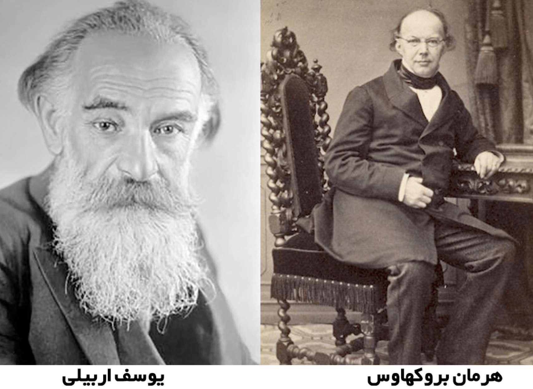 history-akhtari-orbili-Brockhaus
