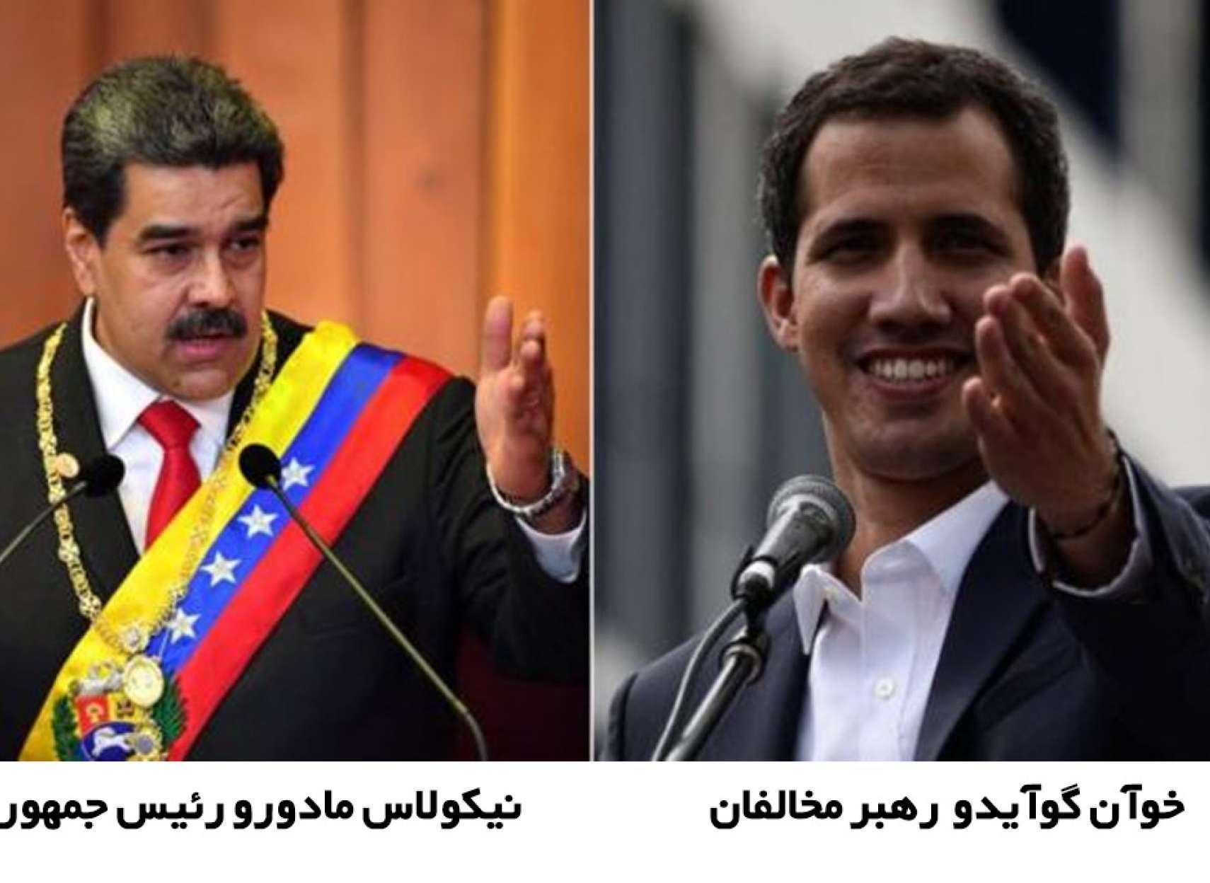news-Venezuela-full