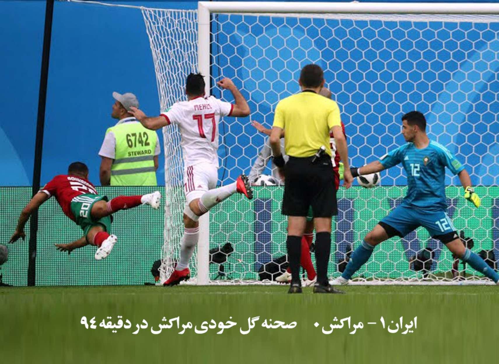 news-iran-maorroco