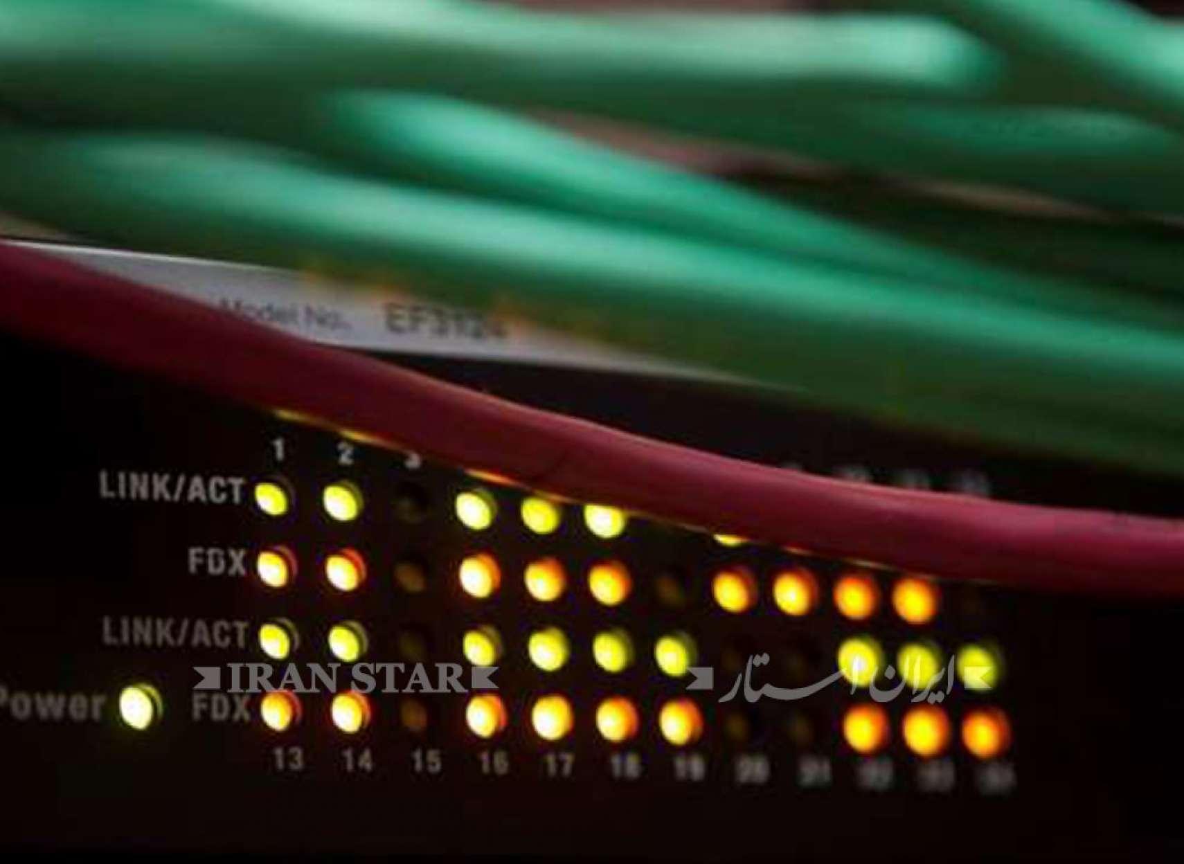 news-technology-internet-price-up