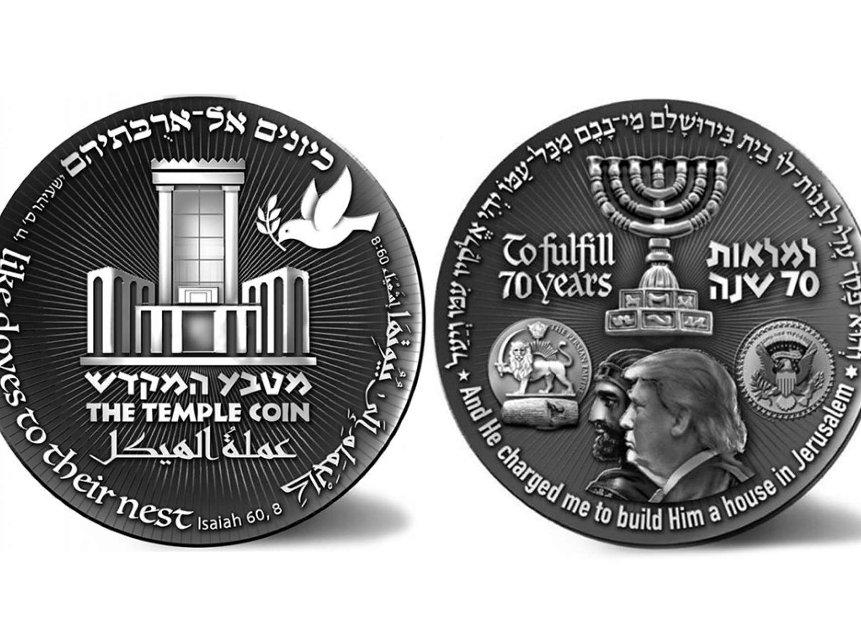news-trump-coin