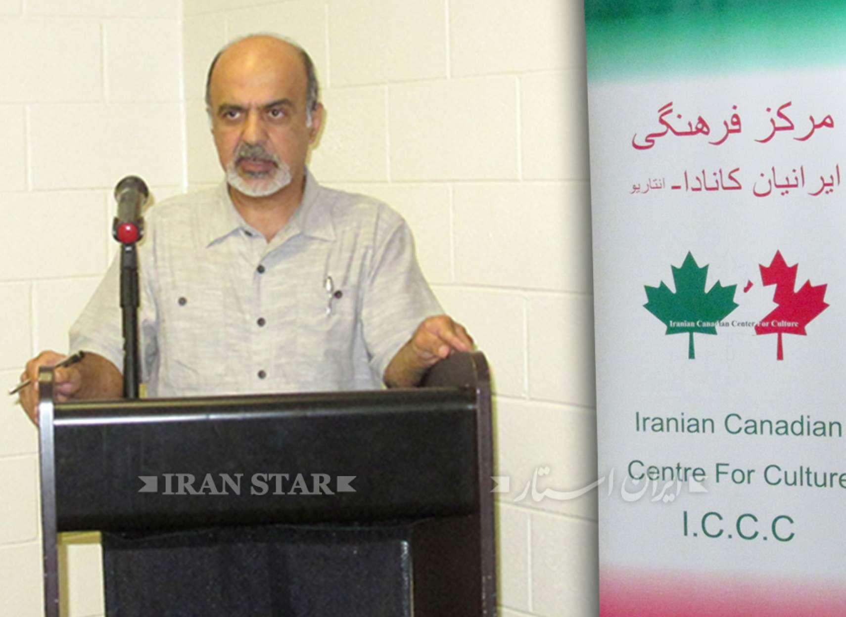 report-mohammad-sohi-rasaneh